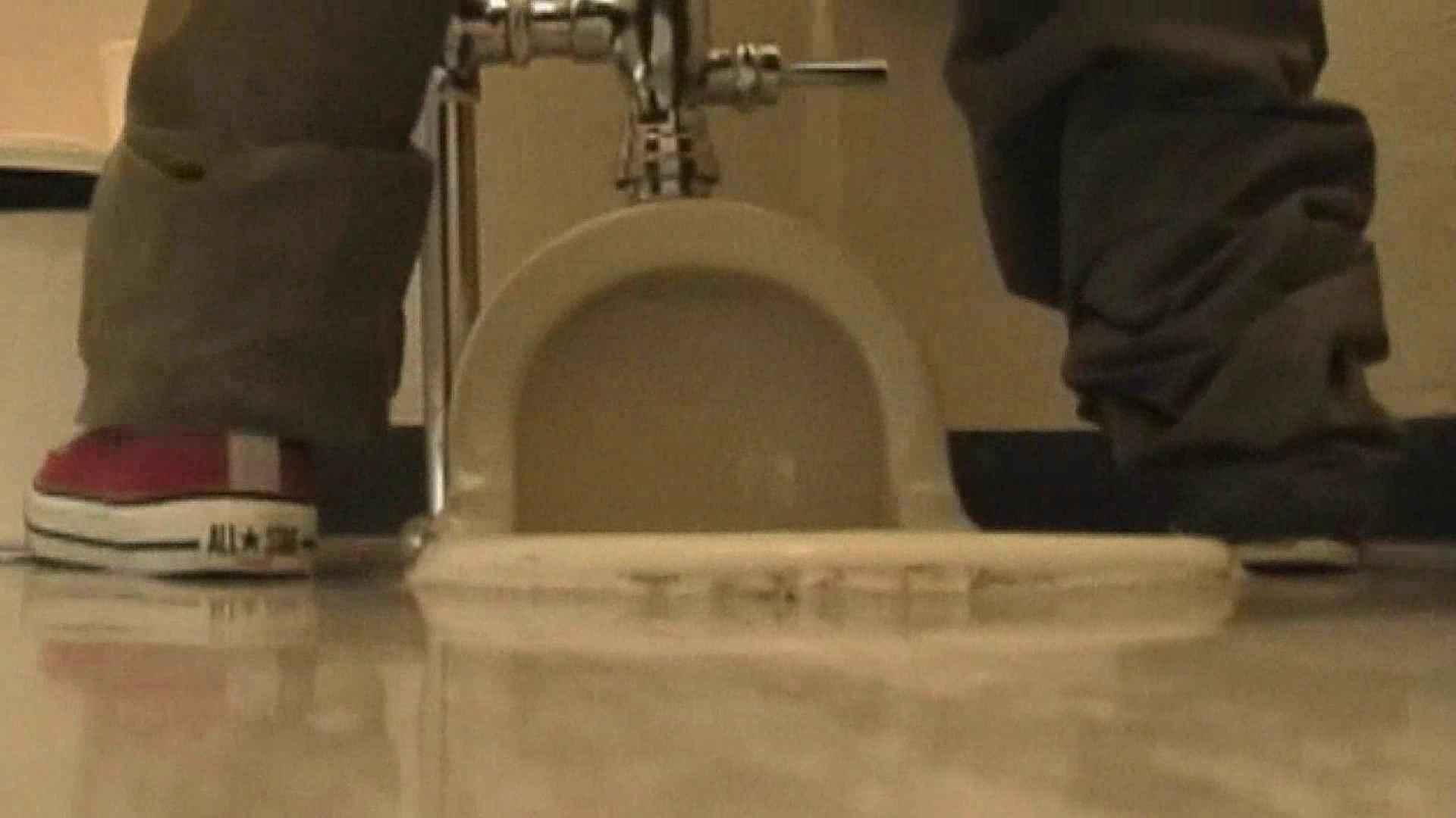 キレカワ女子大生の秘密の洗面所!Vol.006 いやらしいOL ワレメ動画紹介 48連発 42