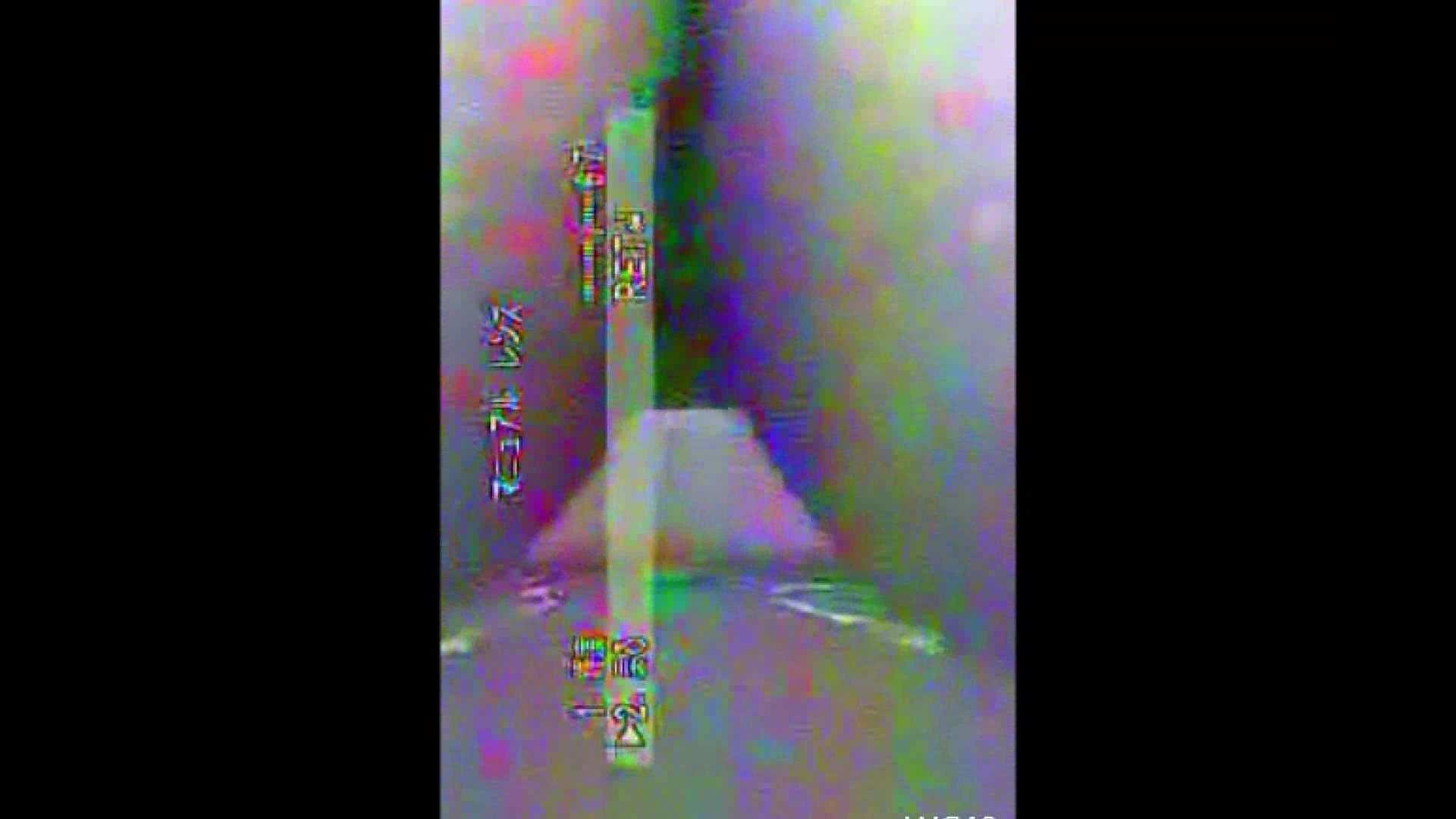 キレカワ女子大生の秘密の洗面所!Vol.019 いやらしい女子大生 スケベ動画紹介 92連発 6