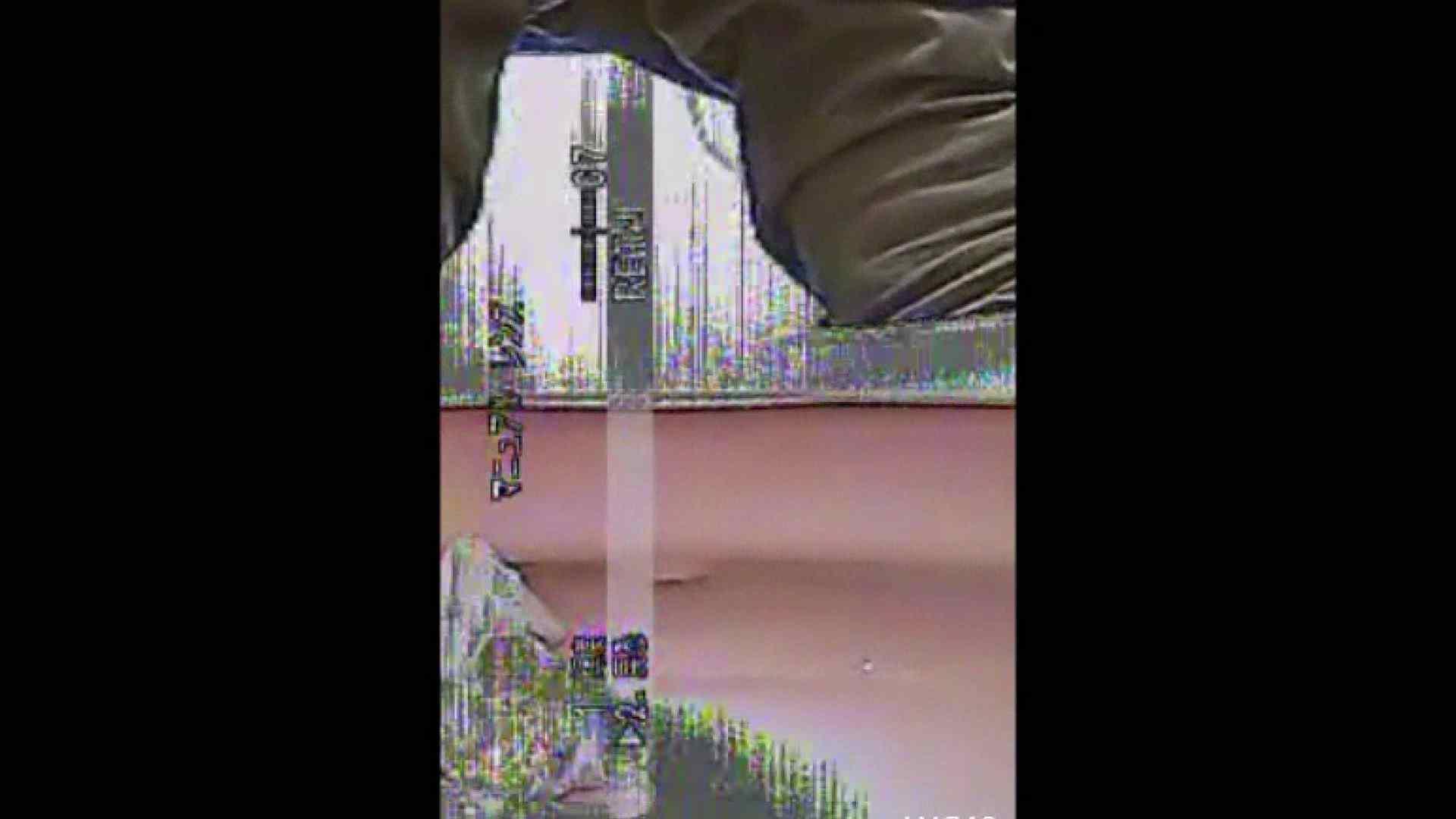 キレカワ女子大生の秘密の洗面所!Vol.019 放尿 エロ画像 92連発 17