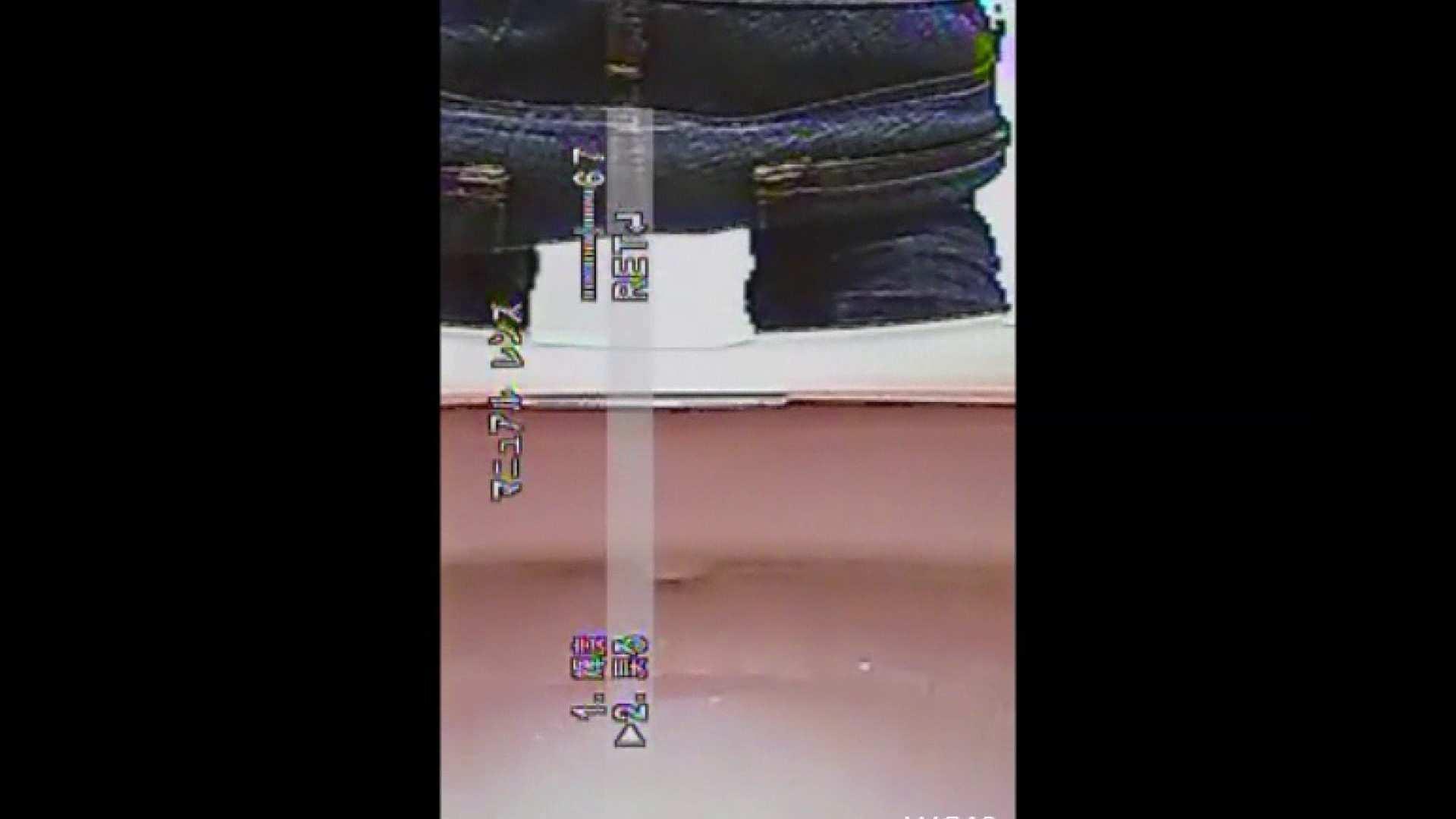 キレカワ女子大生の秘密の洗面所!Vol.019 バックショット スケベ動画紹介 92連発 29