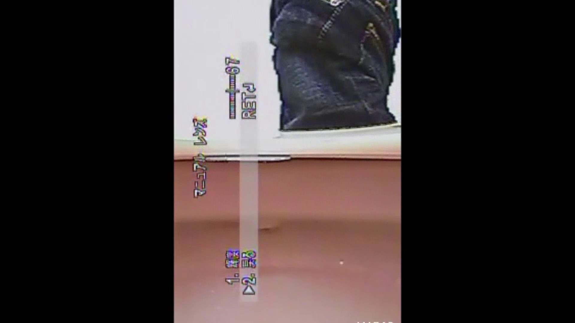 キレカワ女子大生の秘密の洗面所!Vol.019 いやらしい女子大生 スケベ動画紹介 92連発 36