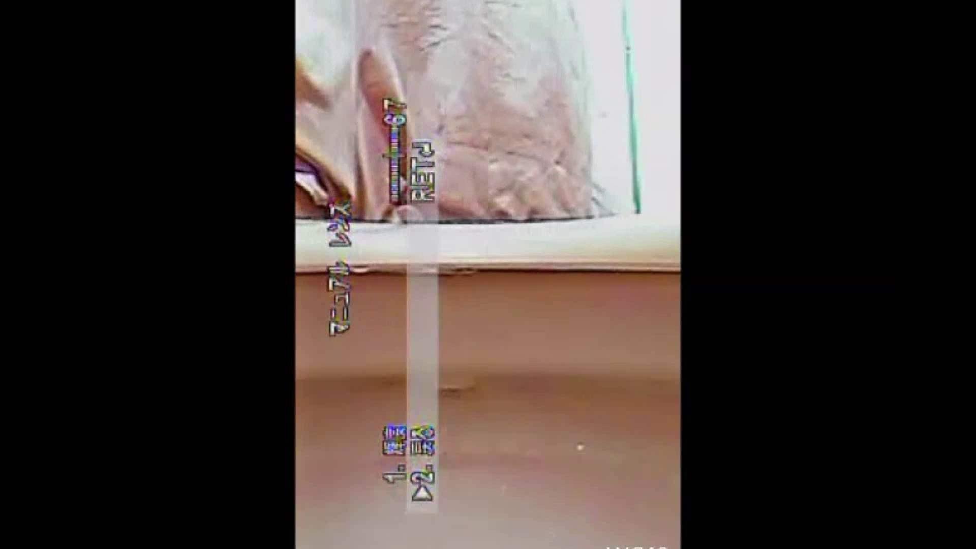 キレカワ女子大生の秘密の洗面所!Vol.019 学校 盗撮動画紹介 92連発 58