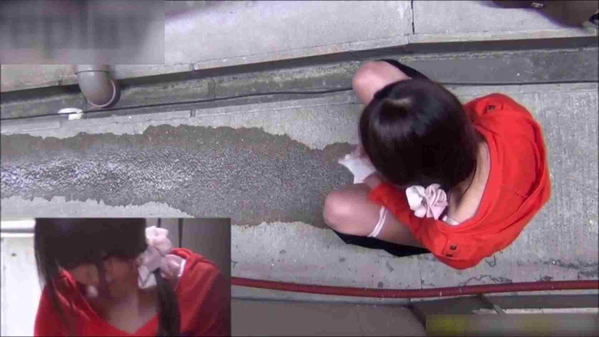 洗面所盗撮~隣の美人お姉さんVol.08 お漏らし すけべAV動画紹介 68連発 10