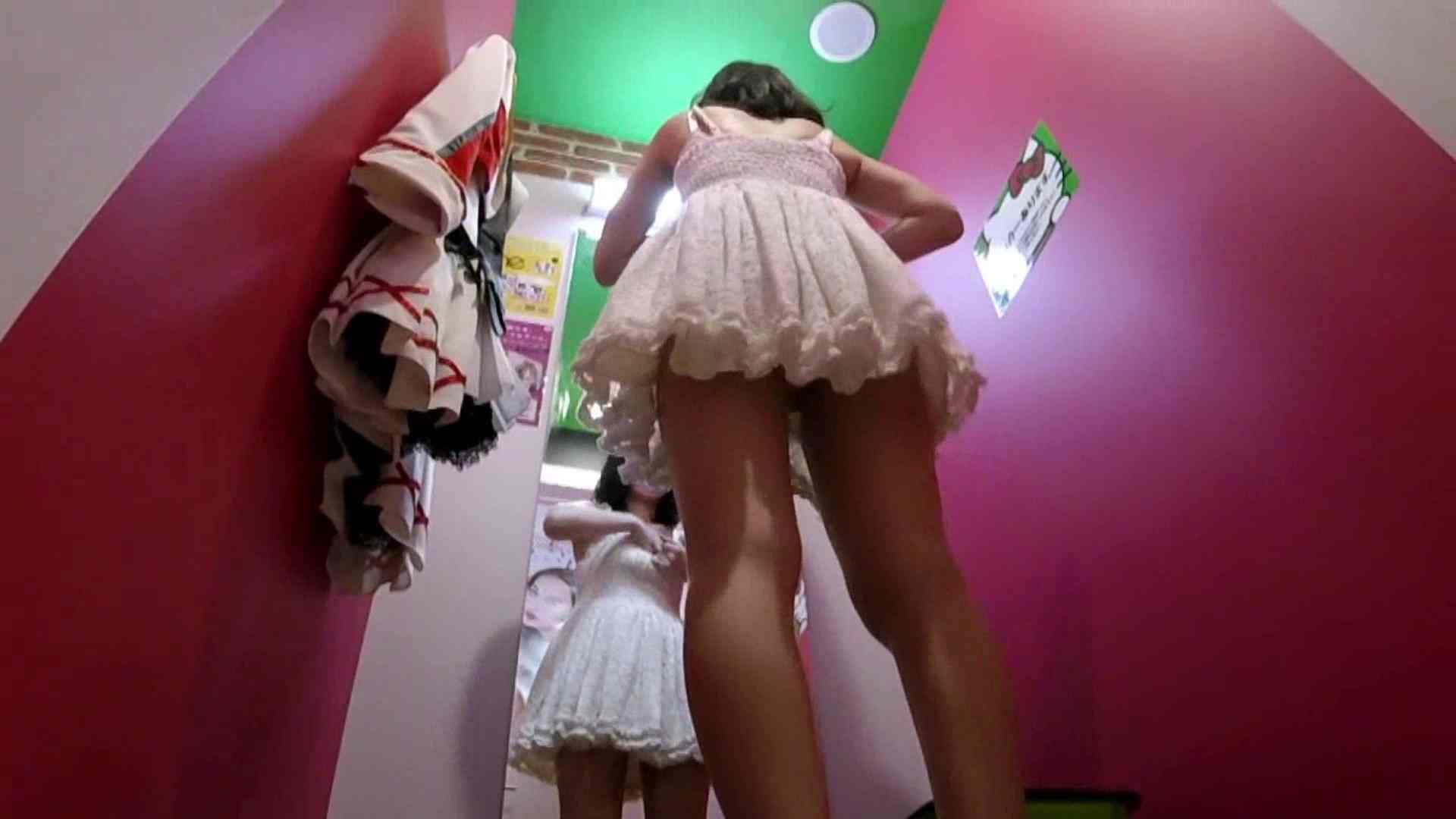 夢見る乙女の試着室 Vol.01 コスプレ女子 おめこ無修正画像 79連発 19