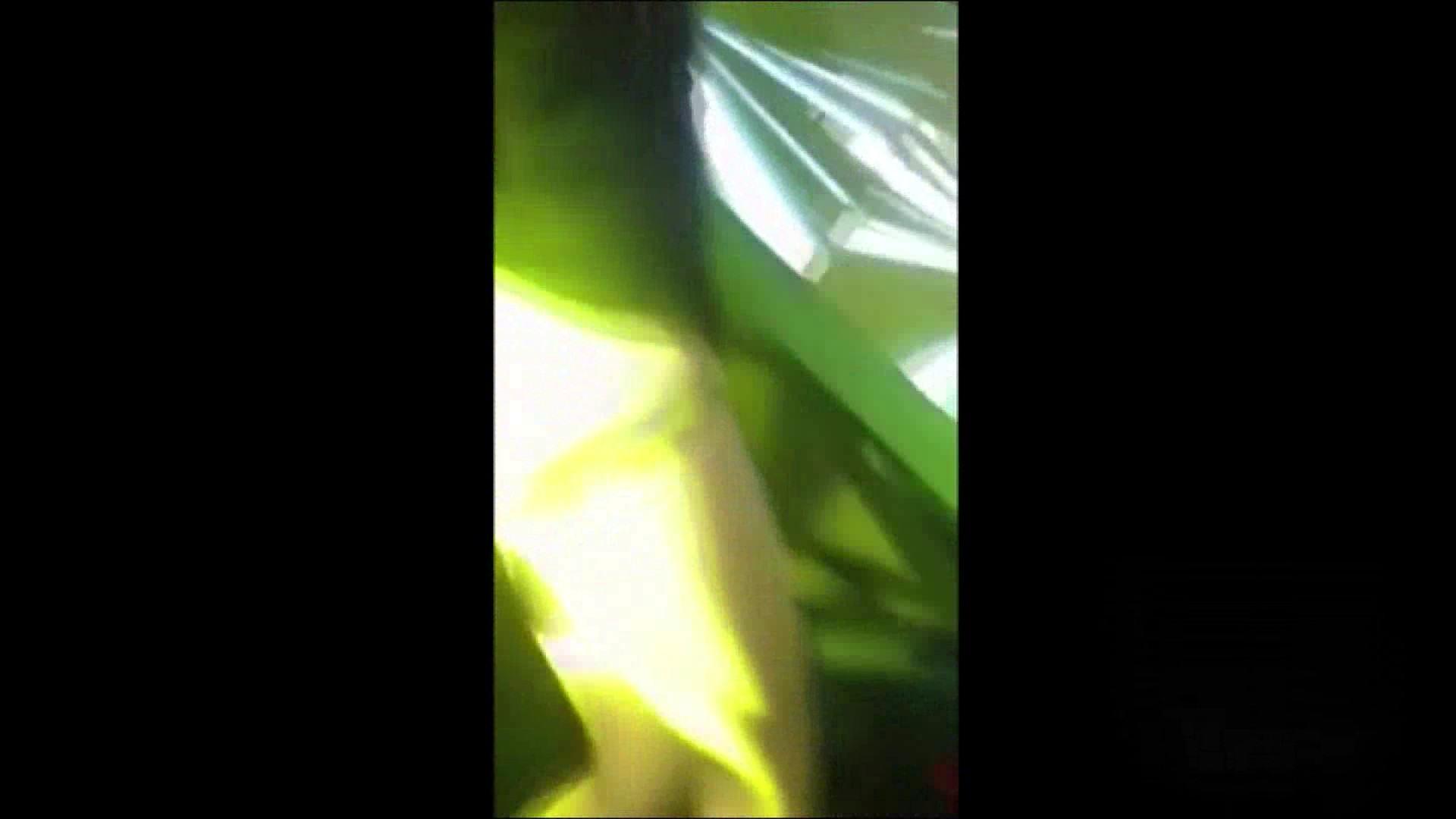 愛があったら入れて欲しい! Vol.04 いやらしいOL オマンコ無修正動画無料 95連発 6