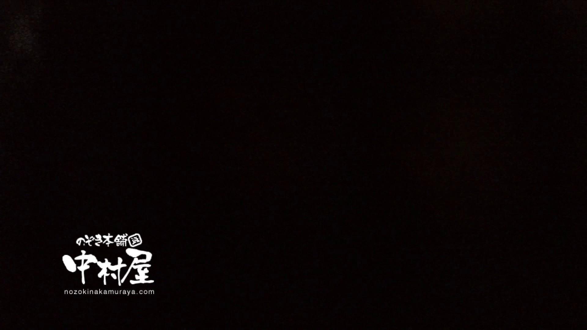 鬼畜 vol.14 小生意気なおなごにはペナルティー 後編 0  97連発 81