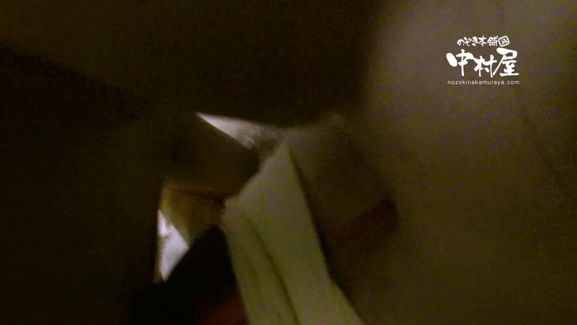 鬼畜 vol.17 中に出さないでください(アニメ声で懇願) 後編 いやらしいOL SEX無修正画像 97連発 34