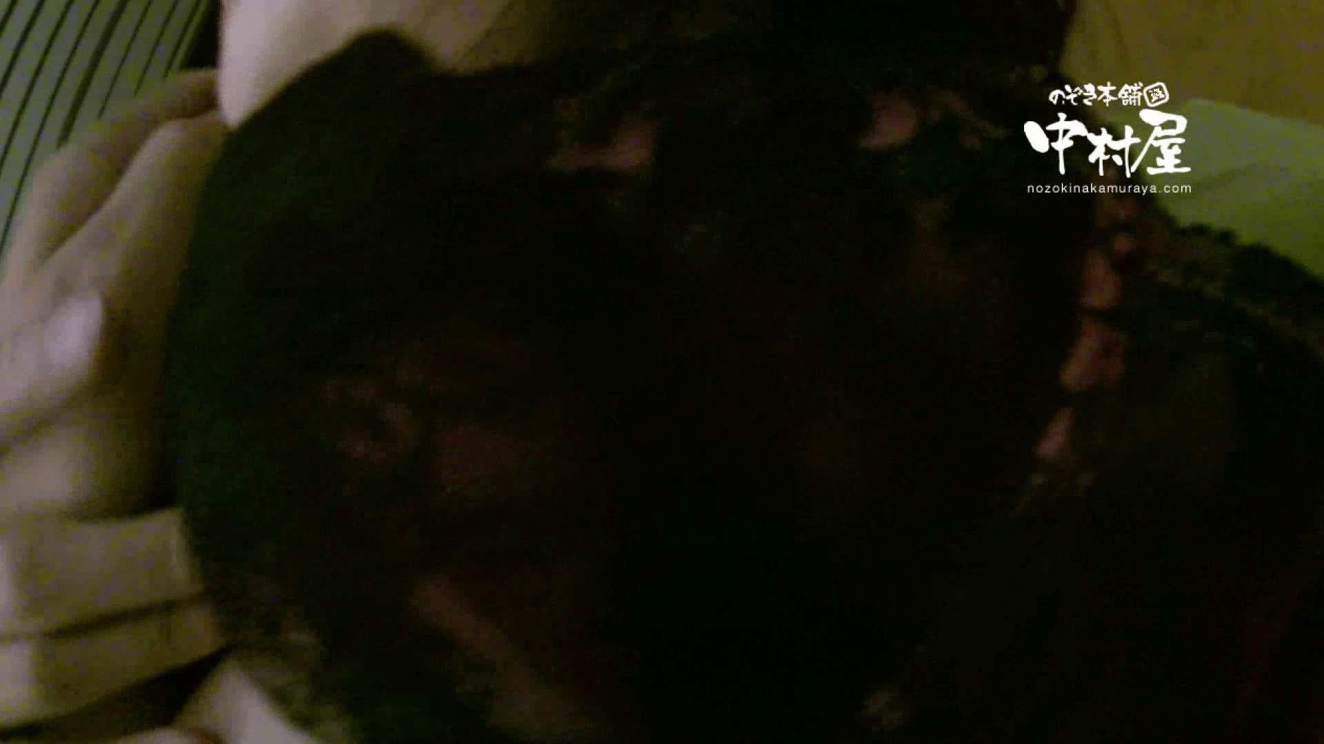 鬼畜 vol.17 中に出さないでください(アニメ声で懇願) 後編 鬼畜 ヌード画像 97連発 75