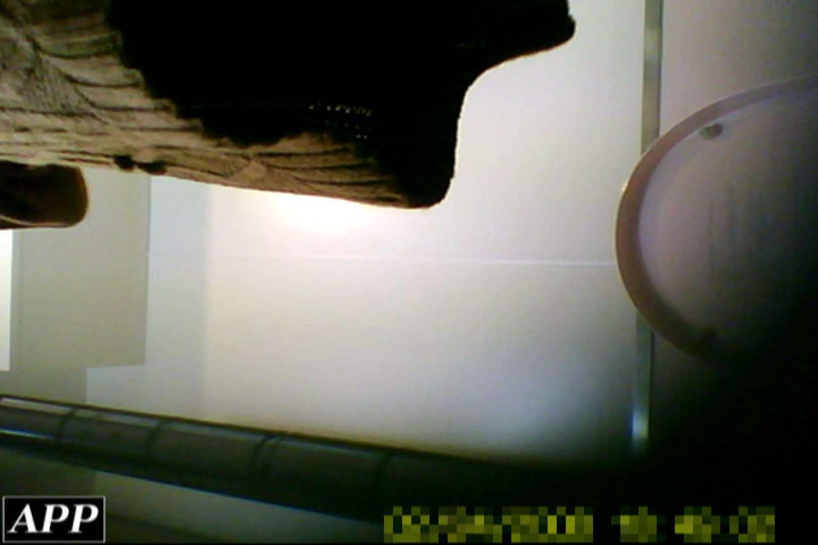 3視点洗面所 vol.001 いやらしいOL エロ画像 65連発 17