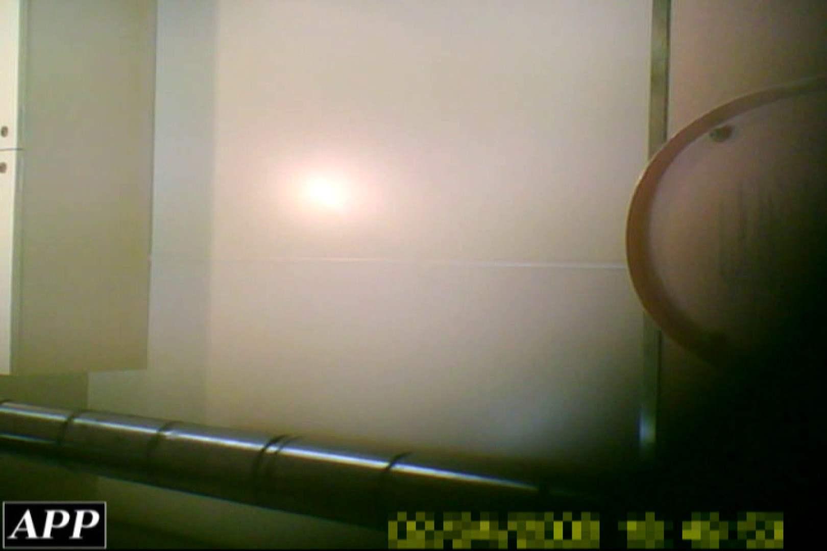 3視点洗面所 vol.001 いやらしいOL エロ画像 65連発 23