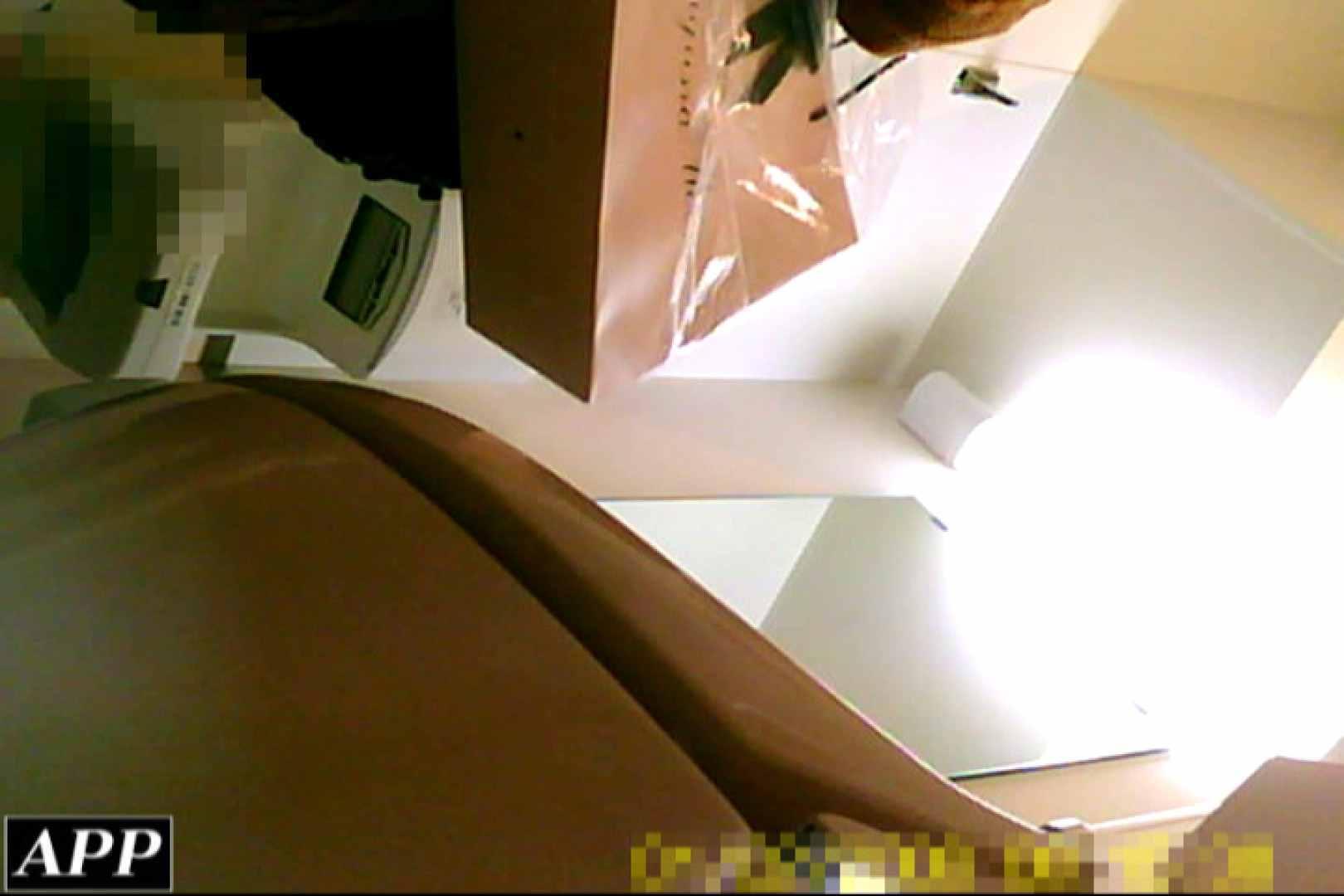 3視点洗面所 vol.001 いやらしいOL エロ画像 65連発 32