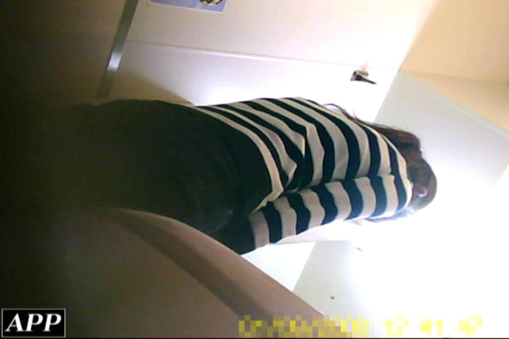 3視点洗面所 vol.001 いやらしいOL エロ画像 65連発 65