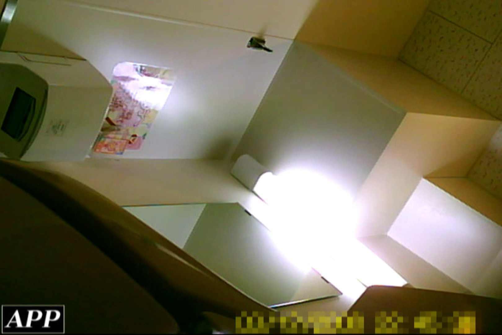 3視点洗面所 vol.012 いやらしいOL | 洗面所  92連発 11