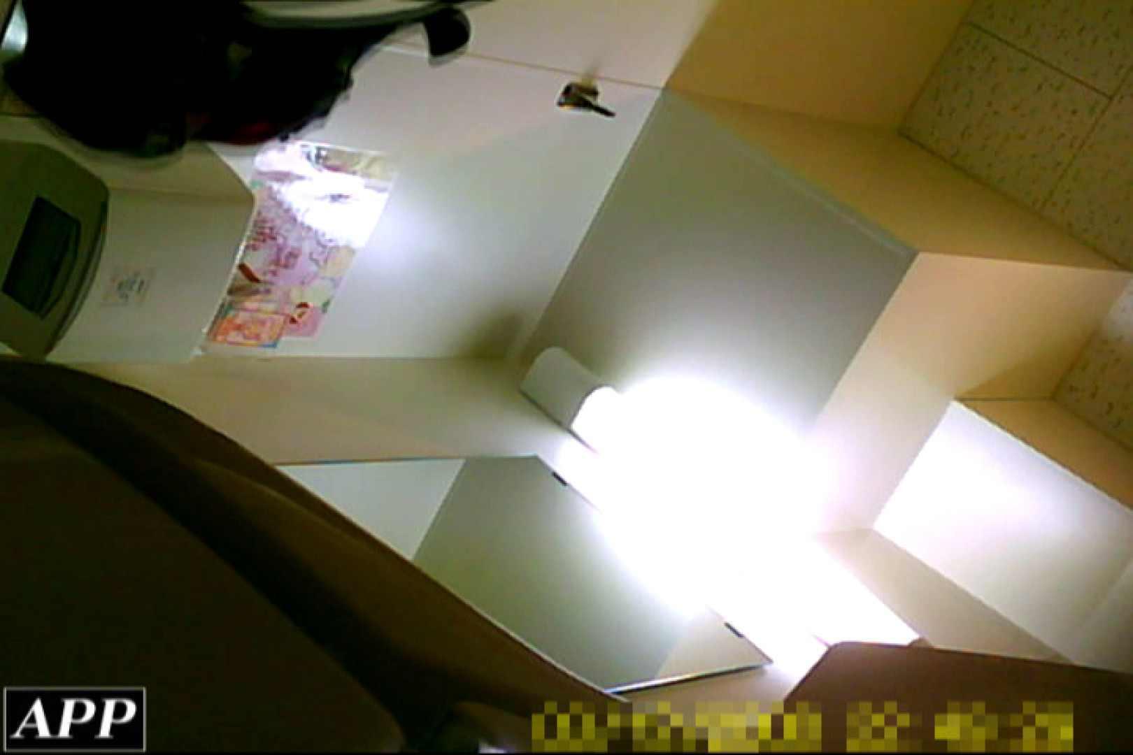 3視点洗面所 vol.012 いやらしいOL  92連発 58