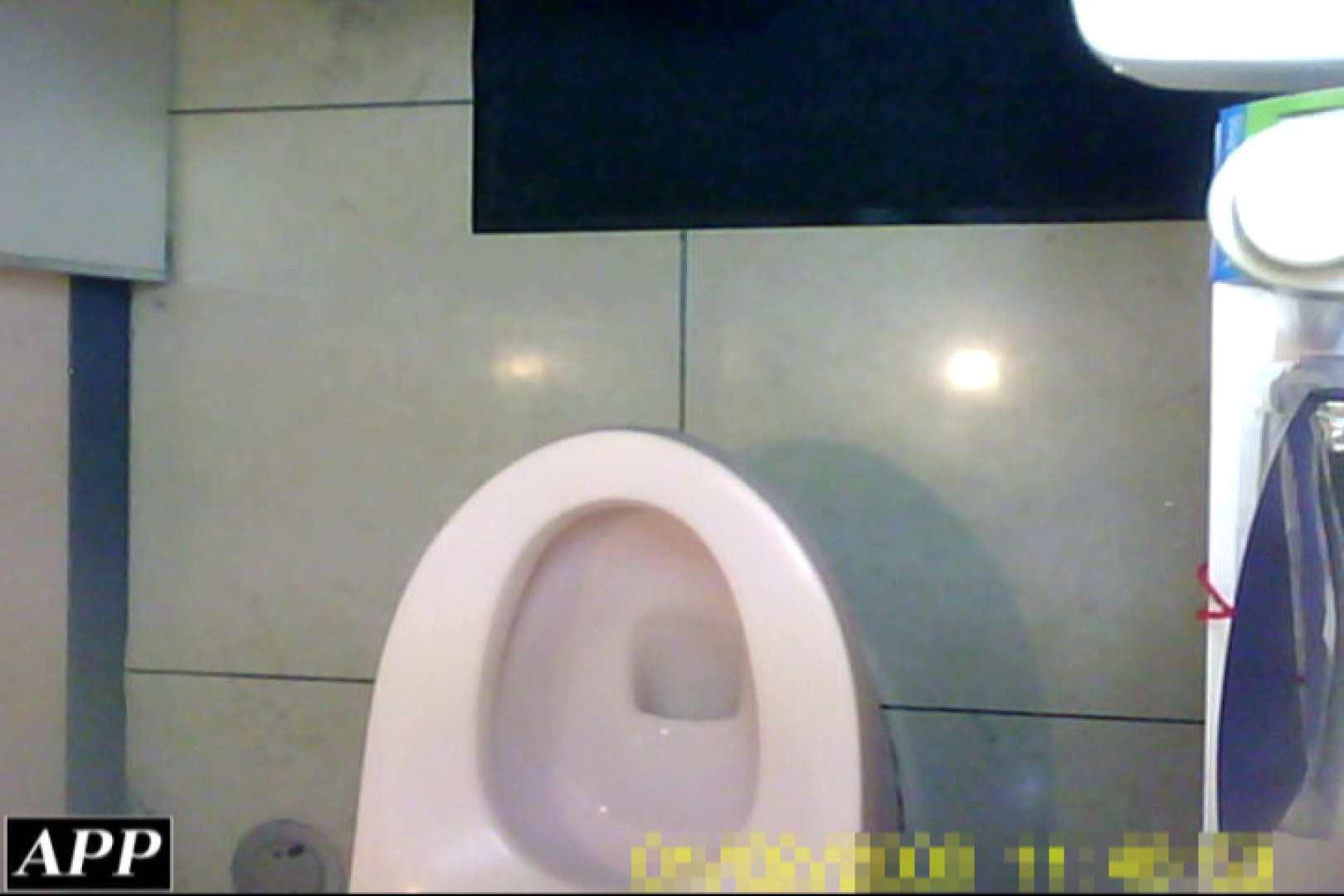 3視点洗面所 vol.089 0  46連発 6