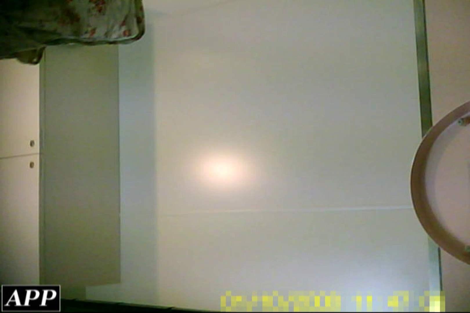 3視点洗面所 vol.095 0 | 洗面所  84連発 40