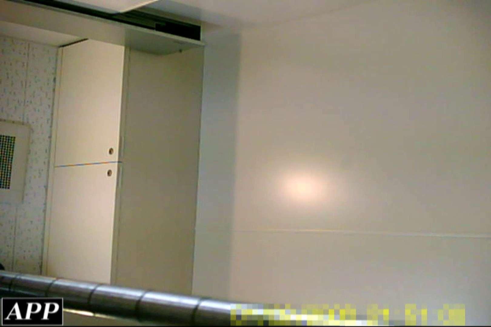 3視点洗面所 vol.101 いやらしいOL オメコ動画キャプチャ 39連発 29