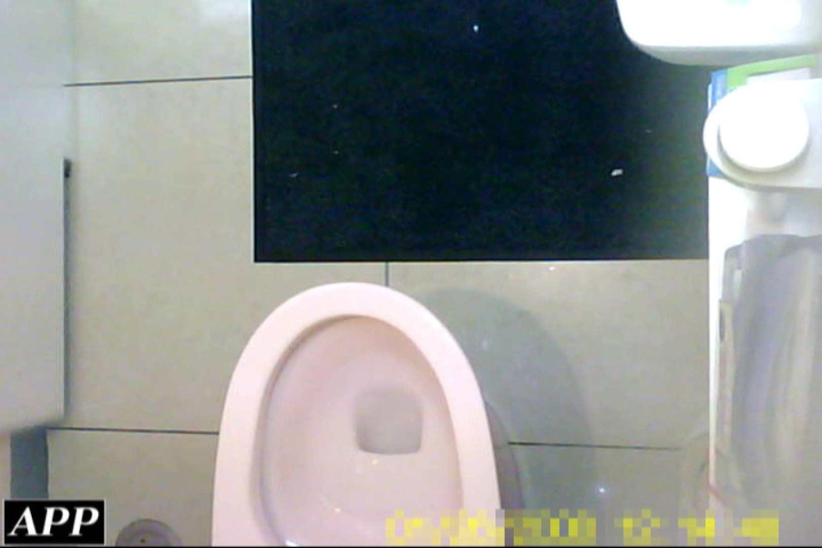 3視点洗面所 vol.105 0 | 0  90連発 5