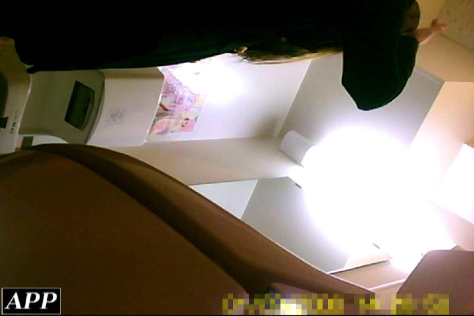 3視点洗面所 vol.147 洗面所 盗み撮り動画 95連発 31