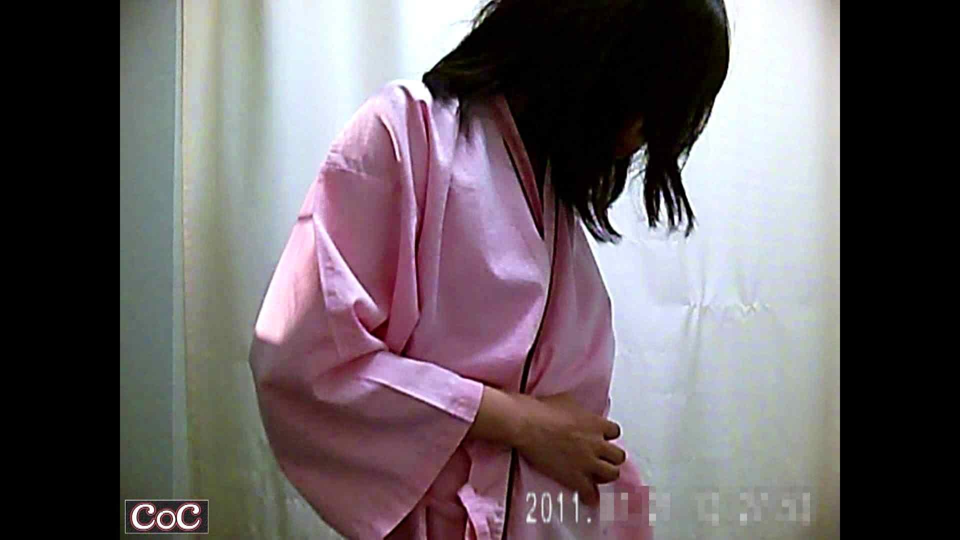 病院おもいっきり着替え! vol.04 巨乳 エロ画像 37連発 25