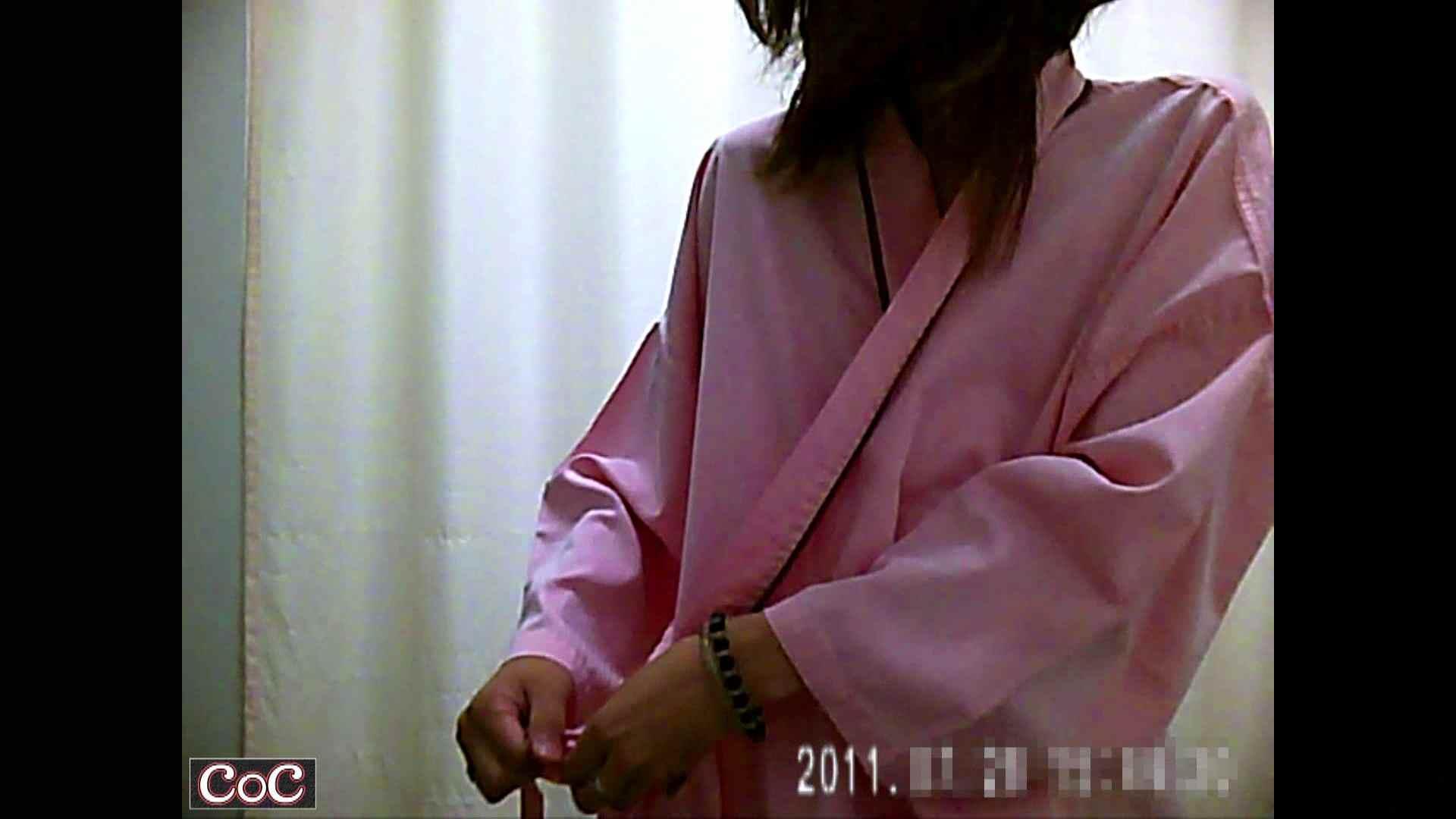 病院おもいっきり着替え! vol.07 盗撮大放出 オメコ無修正動画無料 43連発 3