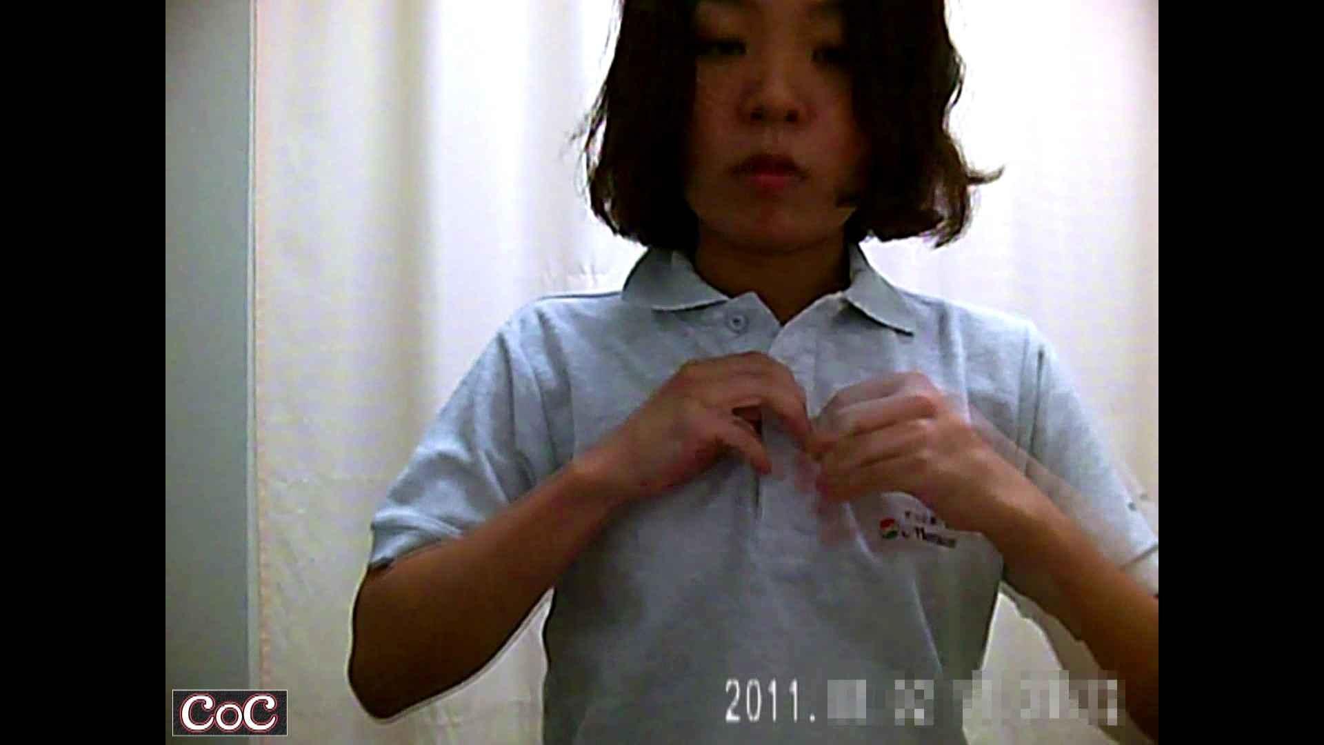 病院おもいっきり着替え! vol.07 盗撮大放出 オメコ無修正動画無料 43連発 12