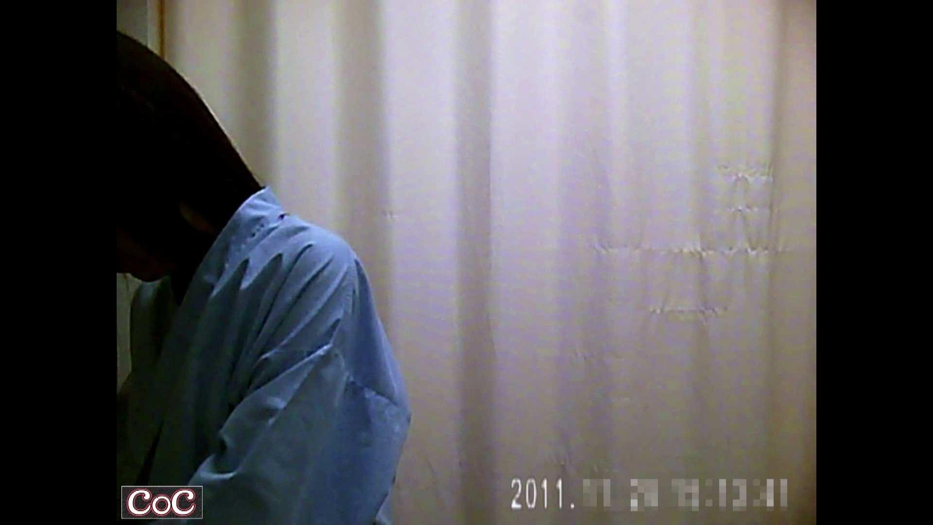 病院おもいっきり着替え! vol.104 いやらしいOL AV動画キャプチャ 71連発 2