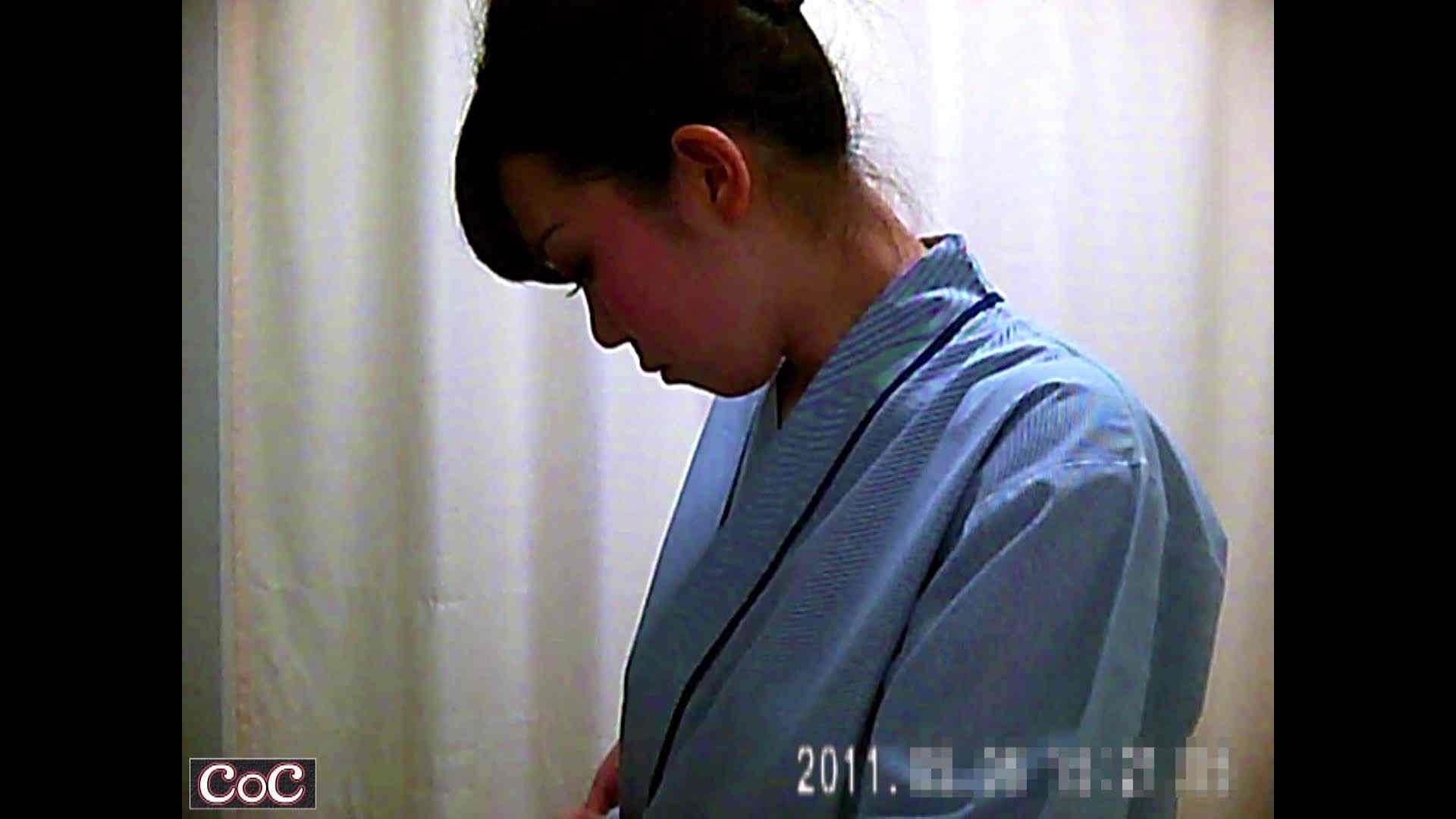 病院おもいっきり着替え! vol.123 乳首 オメコ動画キャプチャ 57連発 22
