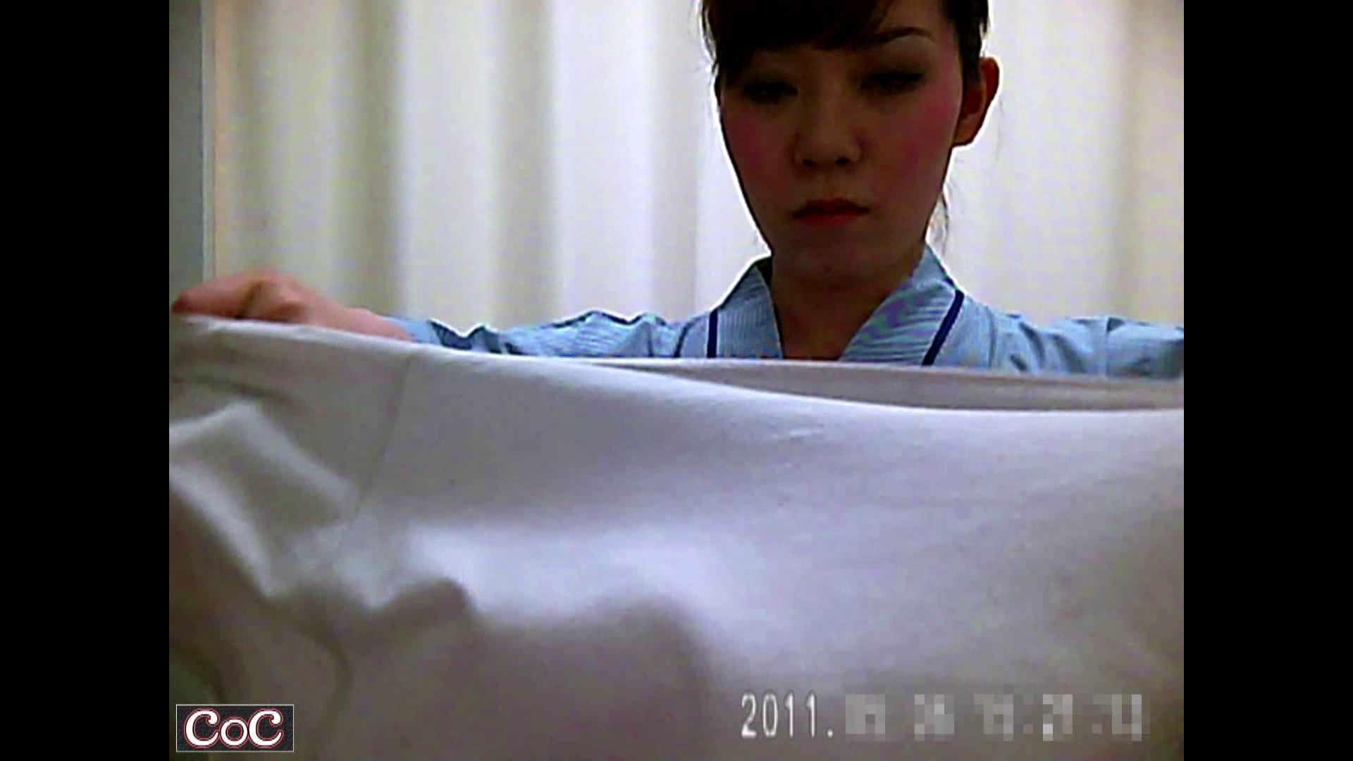病院おもいっきり着替え! vol.123 巨乳 セックス無修正動画無料 57連発 23