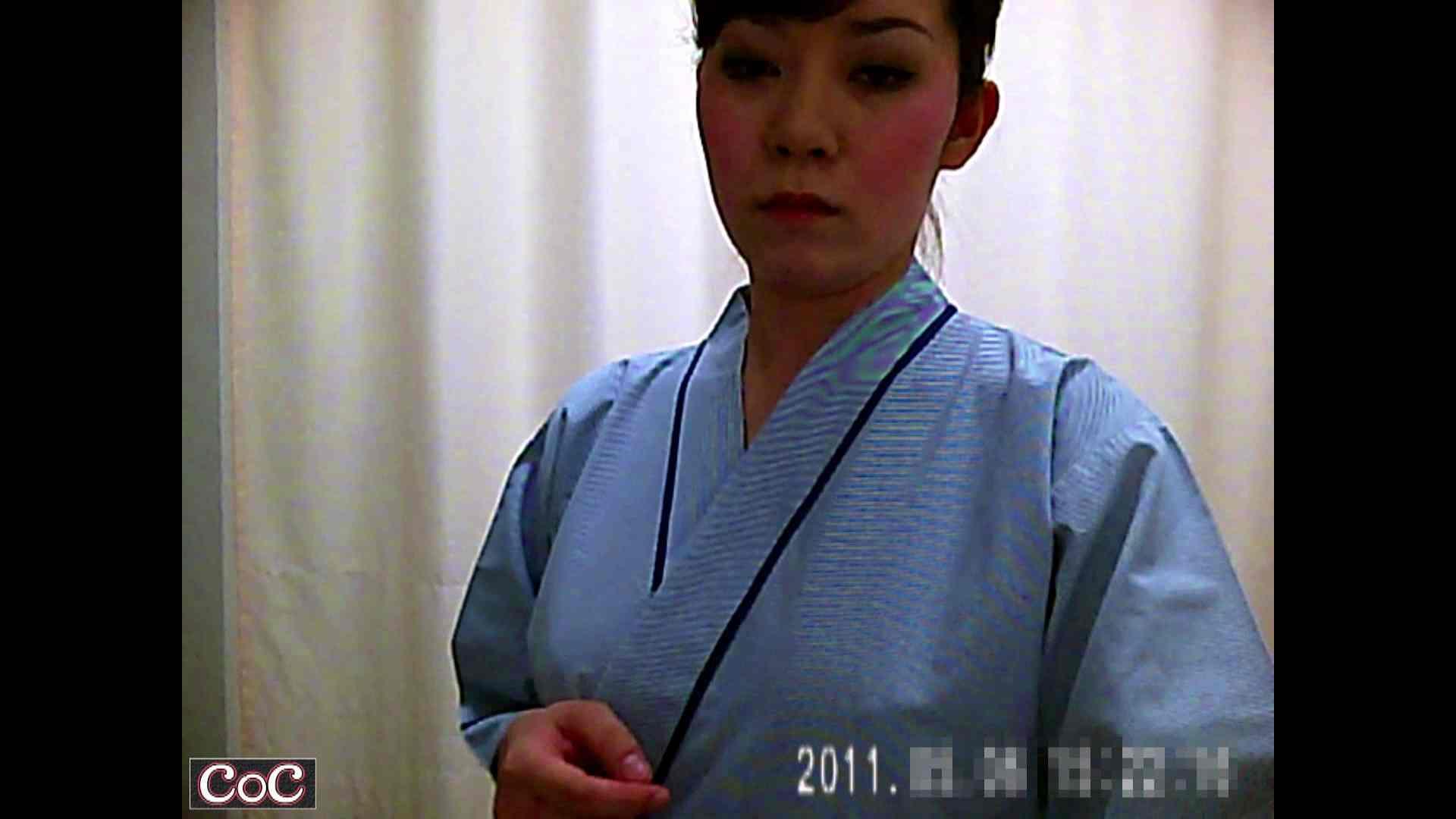 病院おもいっきり着替え! vol.123 巨乳 セックス無修正動画無料 57連発 31