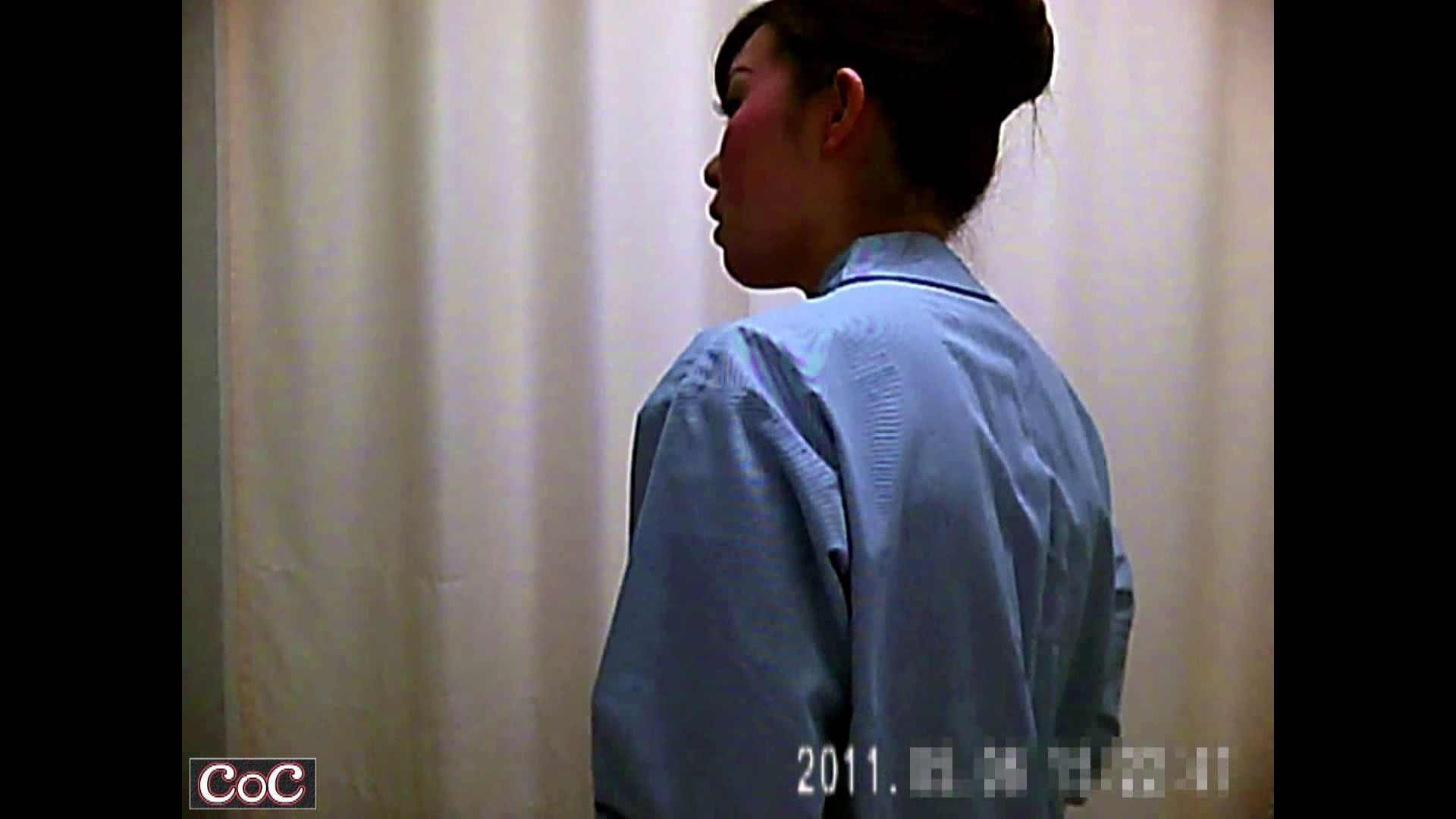 病院おもいっきり着替え! vol.123 おっぱい すけべAV動画紹介 57連発 36