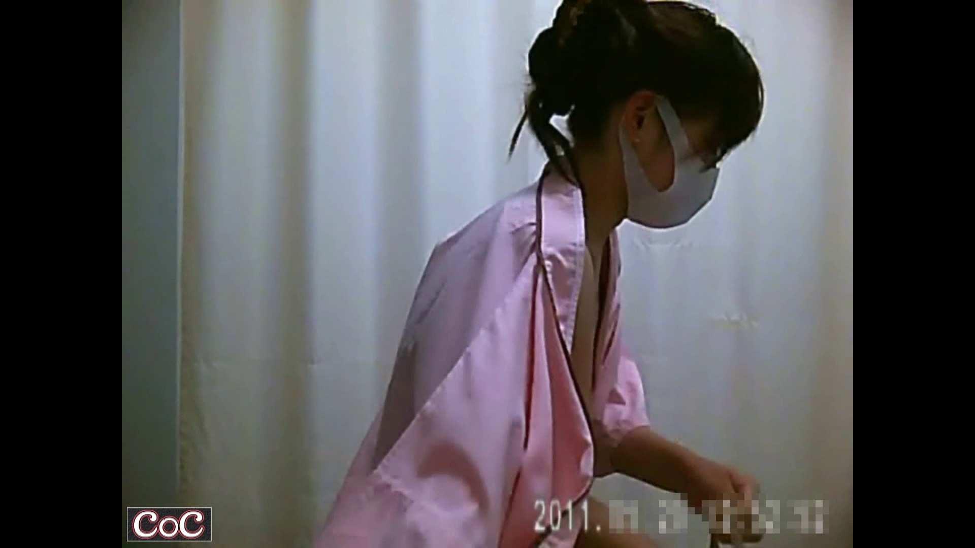 病院おもいっきり着替え! vol.131 乳首 女性器鑑賞 19連発 14