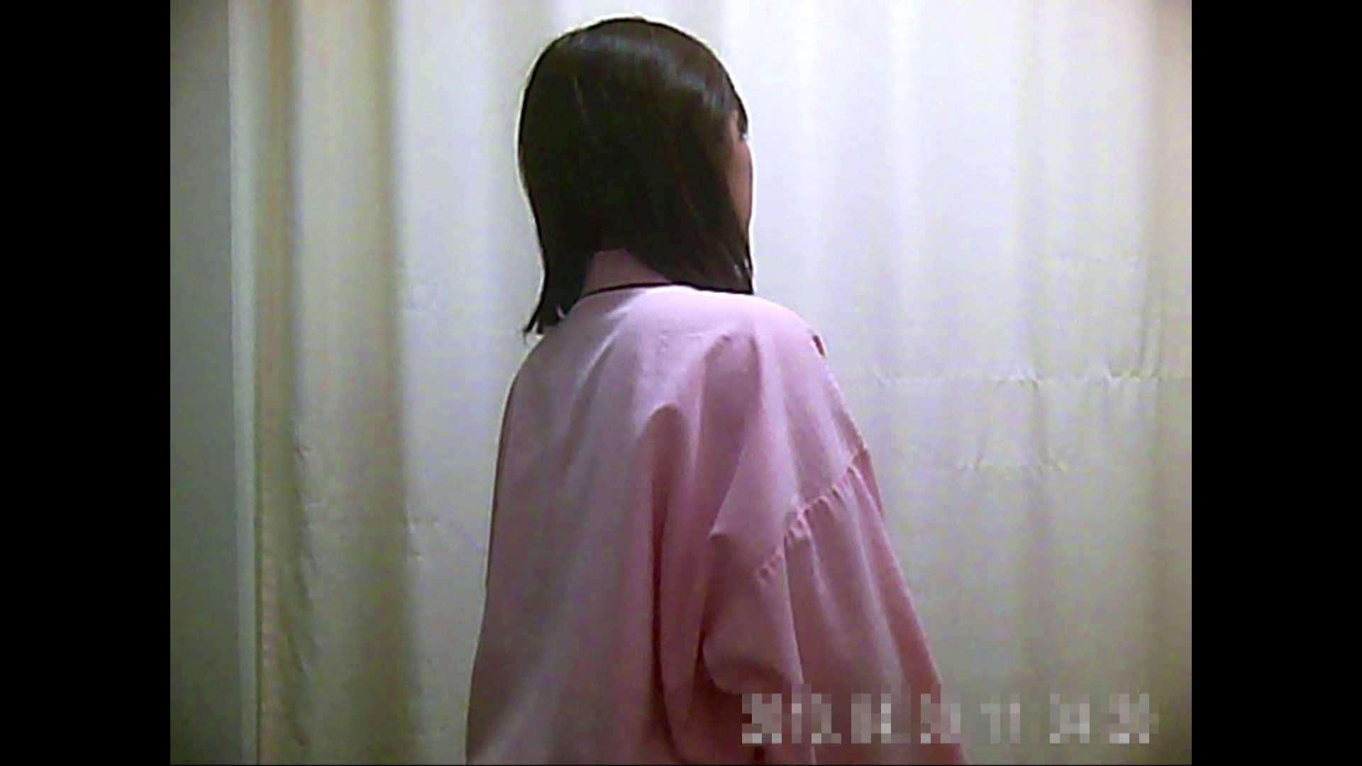病院おもいっきり着替え! vol.205 おっぱい AV無料動画キャプチャ 71連発 67