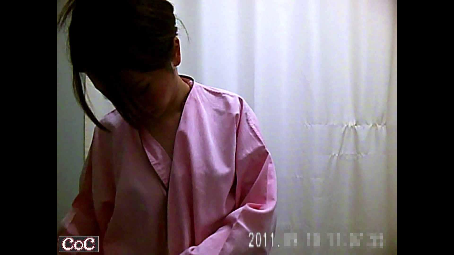 病院おもいっきり着替え! vol.23 貧乳 エロ画像 60連発 53