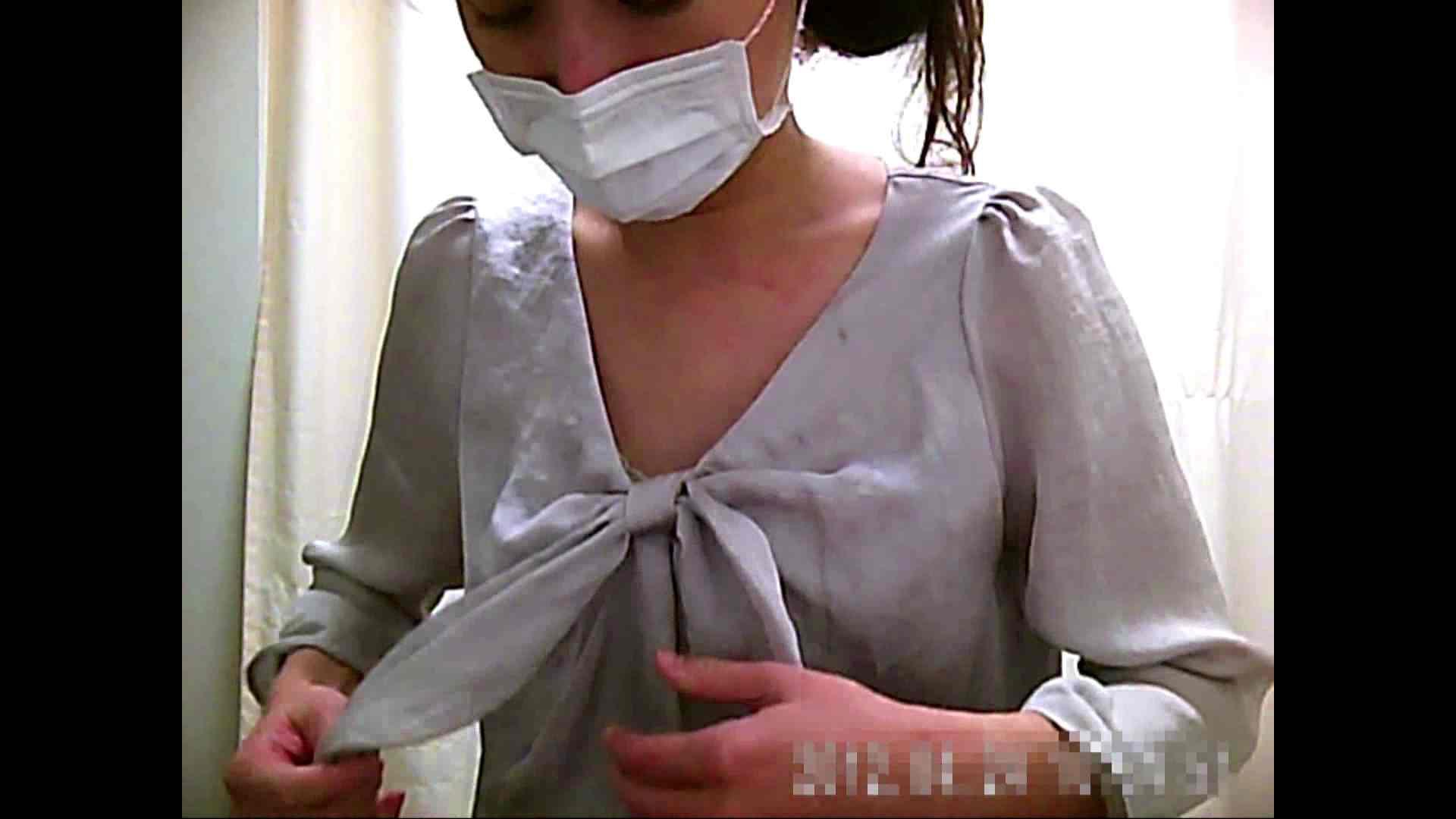 病院おもいっきり着替え! vol.286 おっぱい 盗み撮り動画 77連発 4
