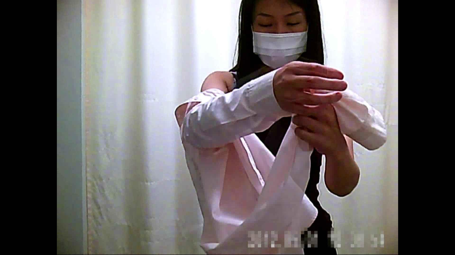 病院おもいっきり着替え! vol.292 貧乳 女性器鑑賞 55連発 53