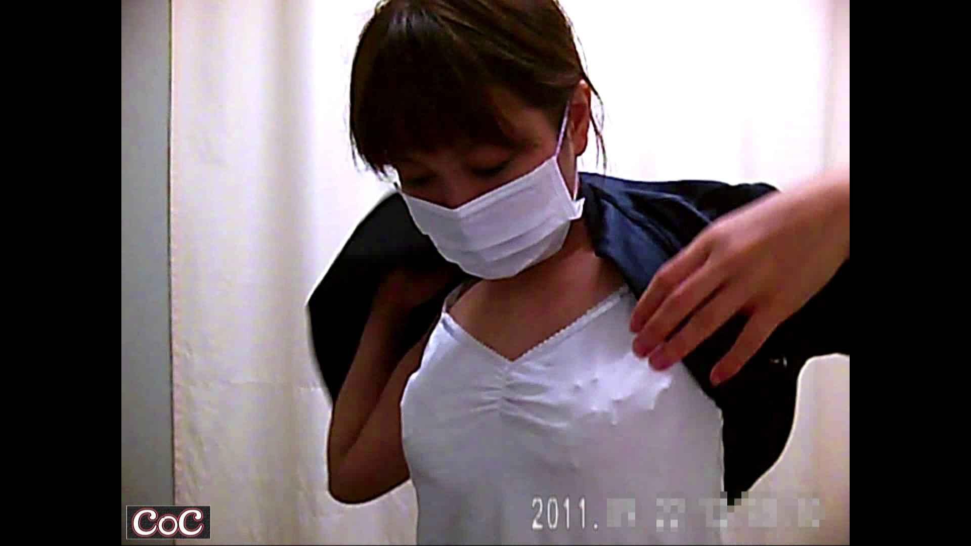 病院おもいっきり着替え! vol.33 乳首 ぱこり動画紹介 22連発 6