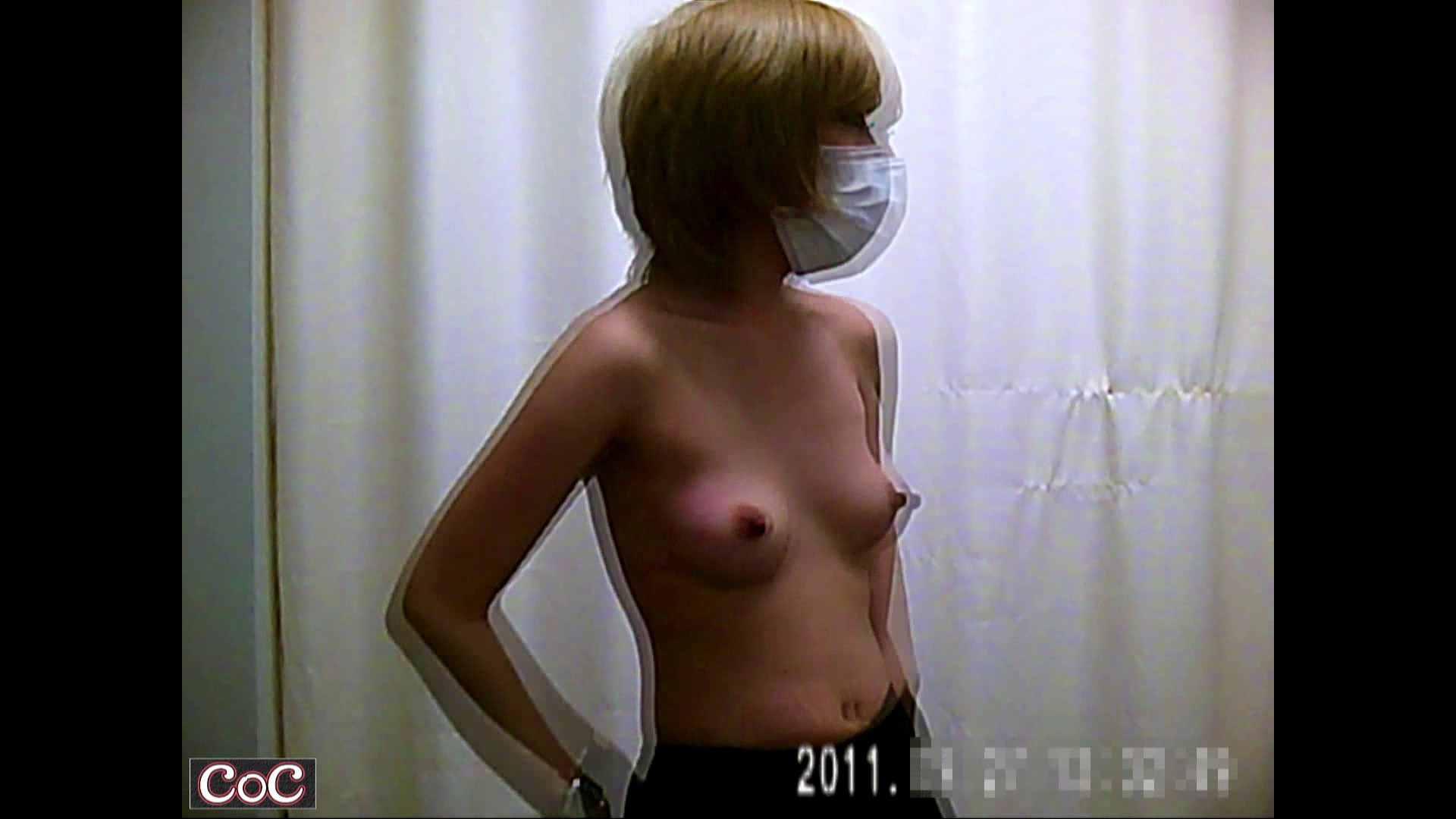 病院おもいっきり着替え! vol.36 巨乳 おまんこ動画流出 43連発 6