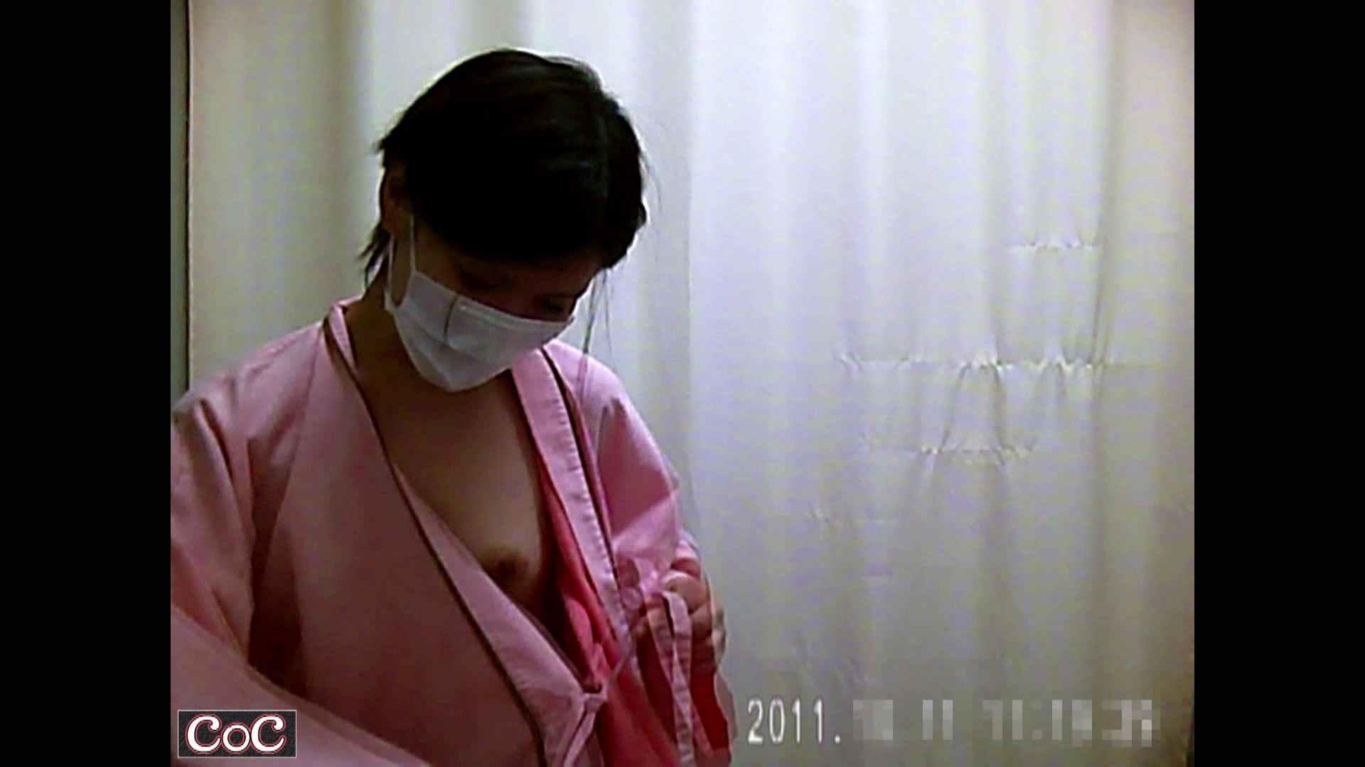 病院おもいっきり着替え! vol.54 巨乳 ぱこり動画紹介 79連発 52