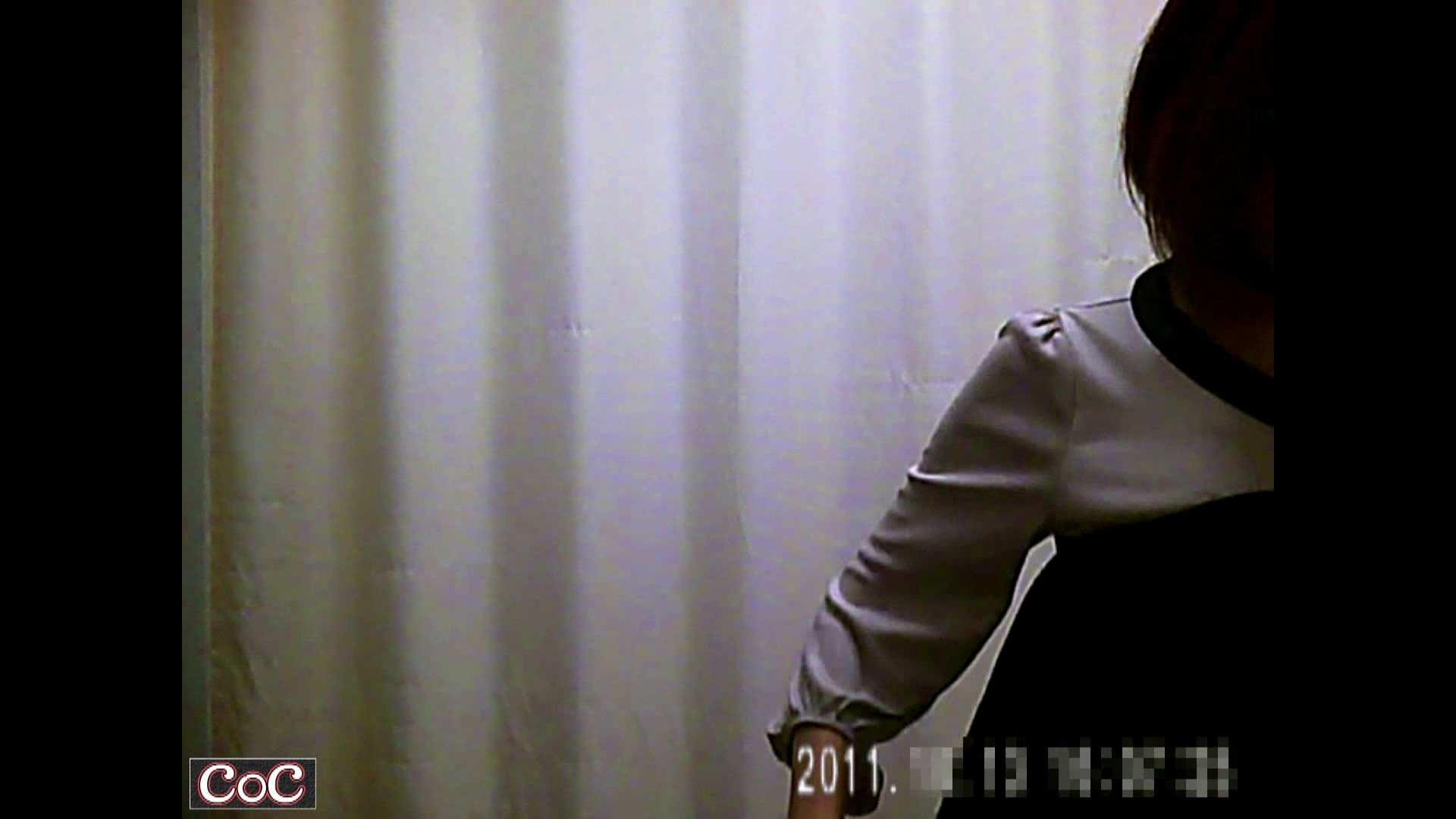 病院おもいっきり着替え! vol.58 貧乳 オマンコ動画キャプチャ 76連発 15