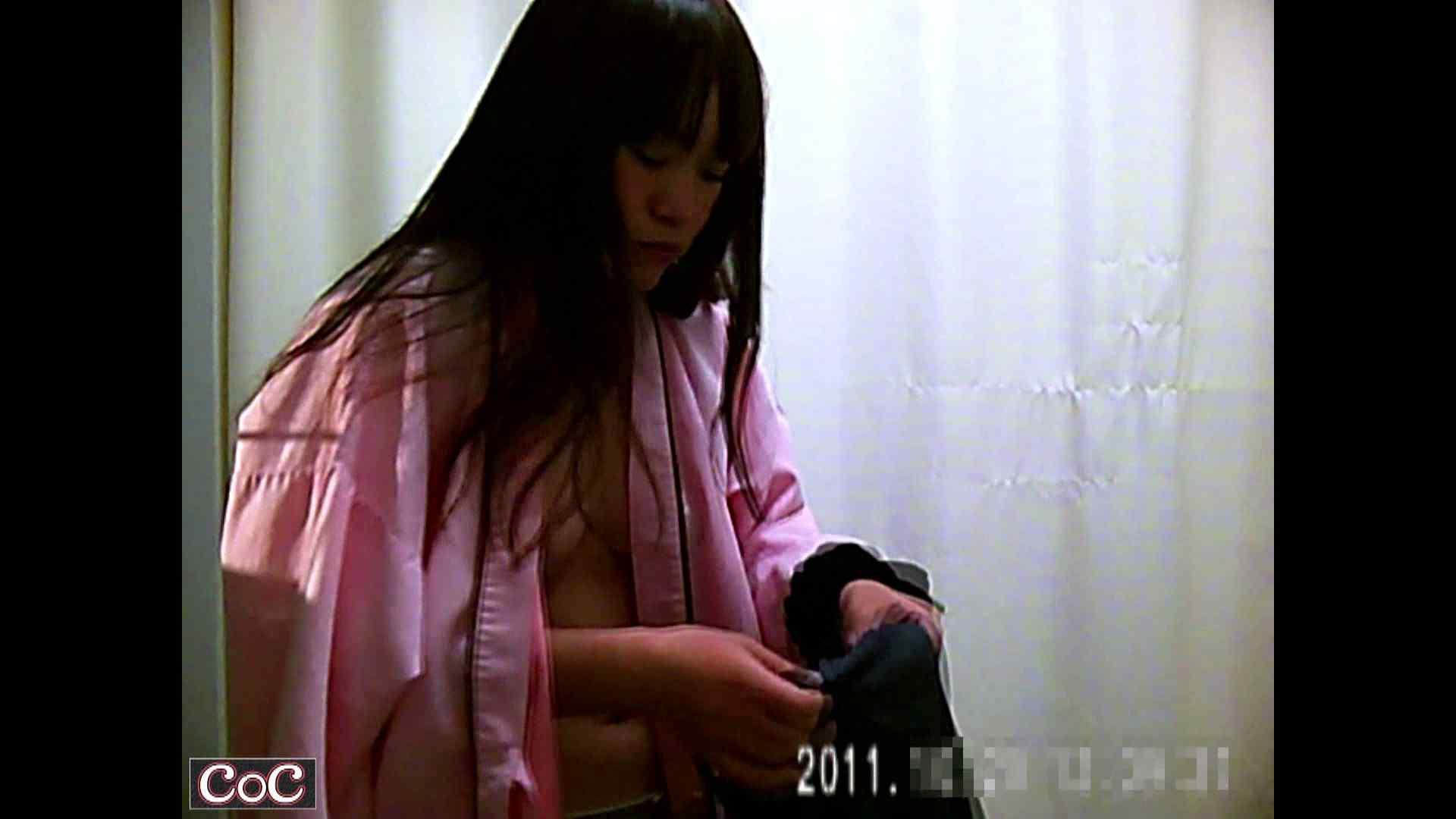 病院おもいっきり着替え! vol.65 貧乳 オマンコ無修正動画無料 89連発 23