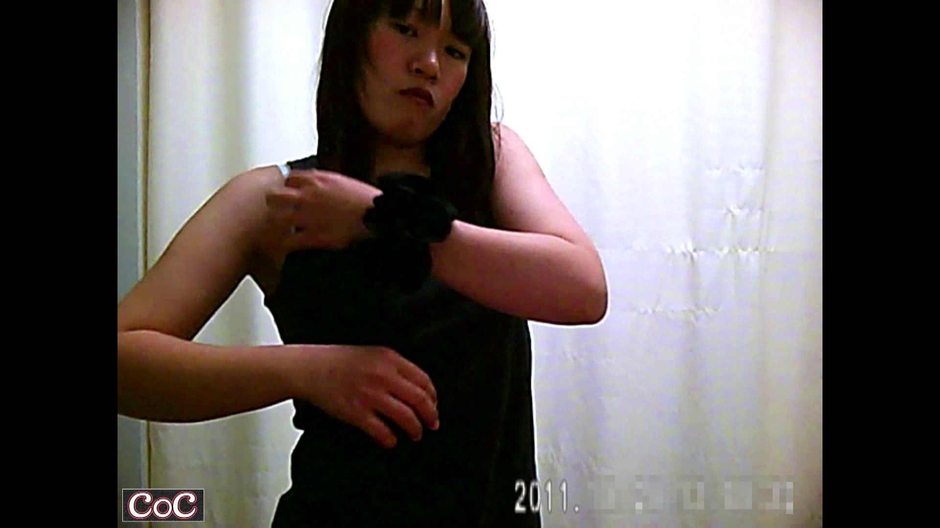 病院おもいっきり着替え! vol.65 貧乳 オマンコ無修正動画無料 89連発 31