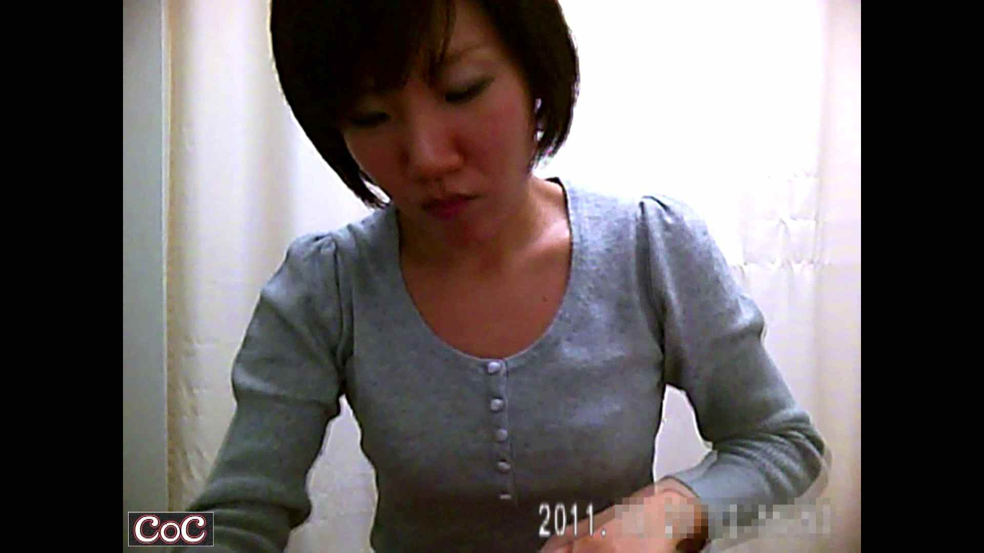 病院おもいっきり着替え! vol.65 着替え 女性器鑑賞 89連発 60