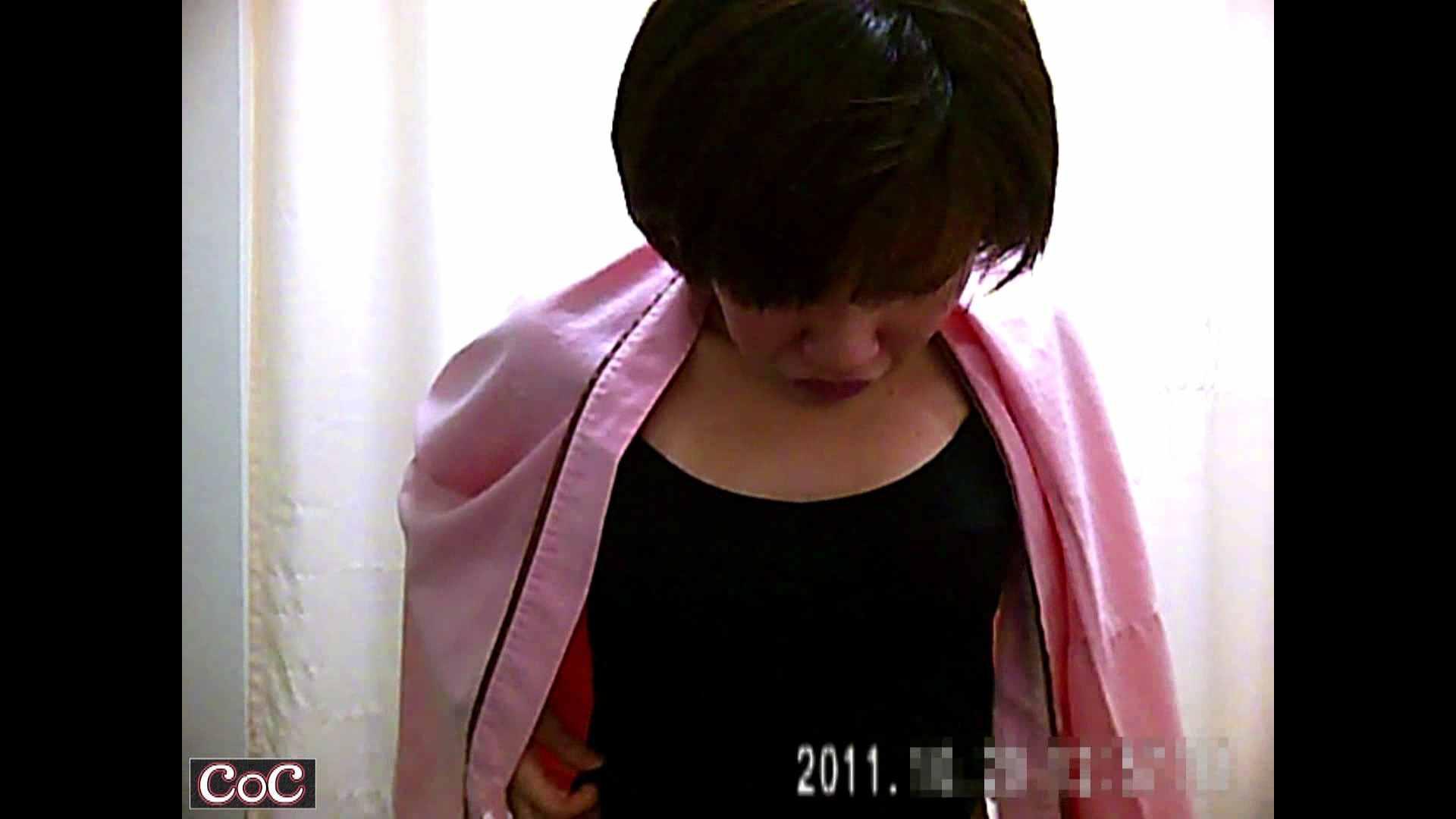 病院おもいっきり着替え! vol.65 貧乳 オマンコ無修正動画無料 89連発 63