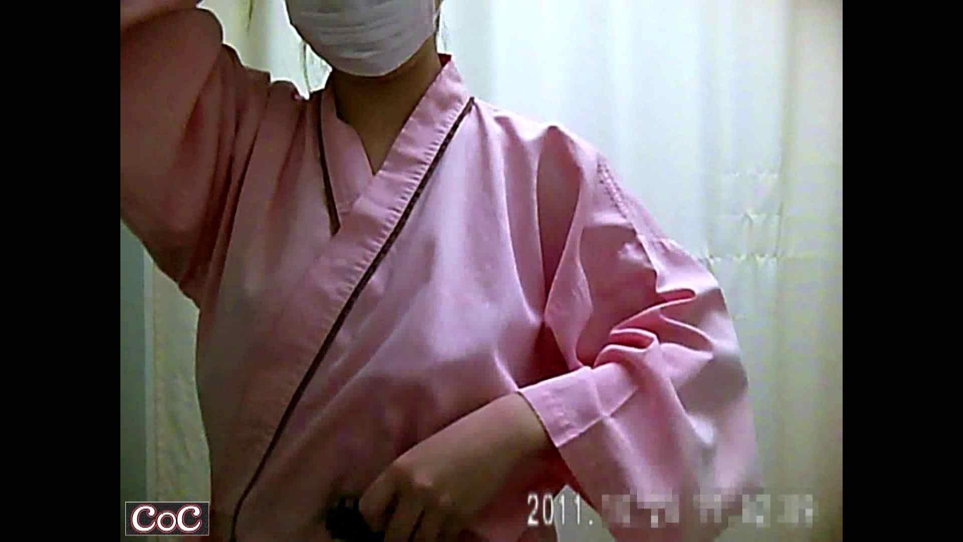 病院おもいっきり着替え! vol.69 いやらしいOL セックス画像 96連発 10