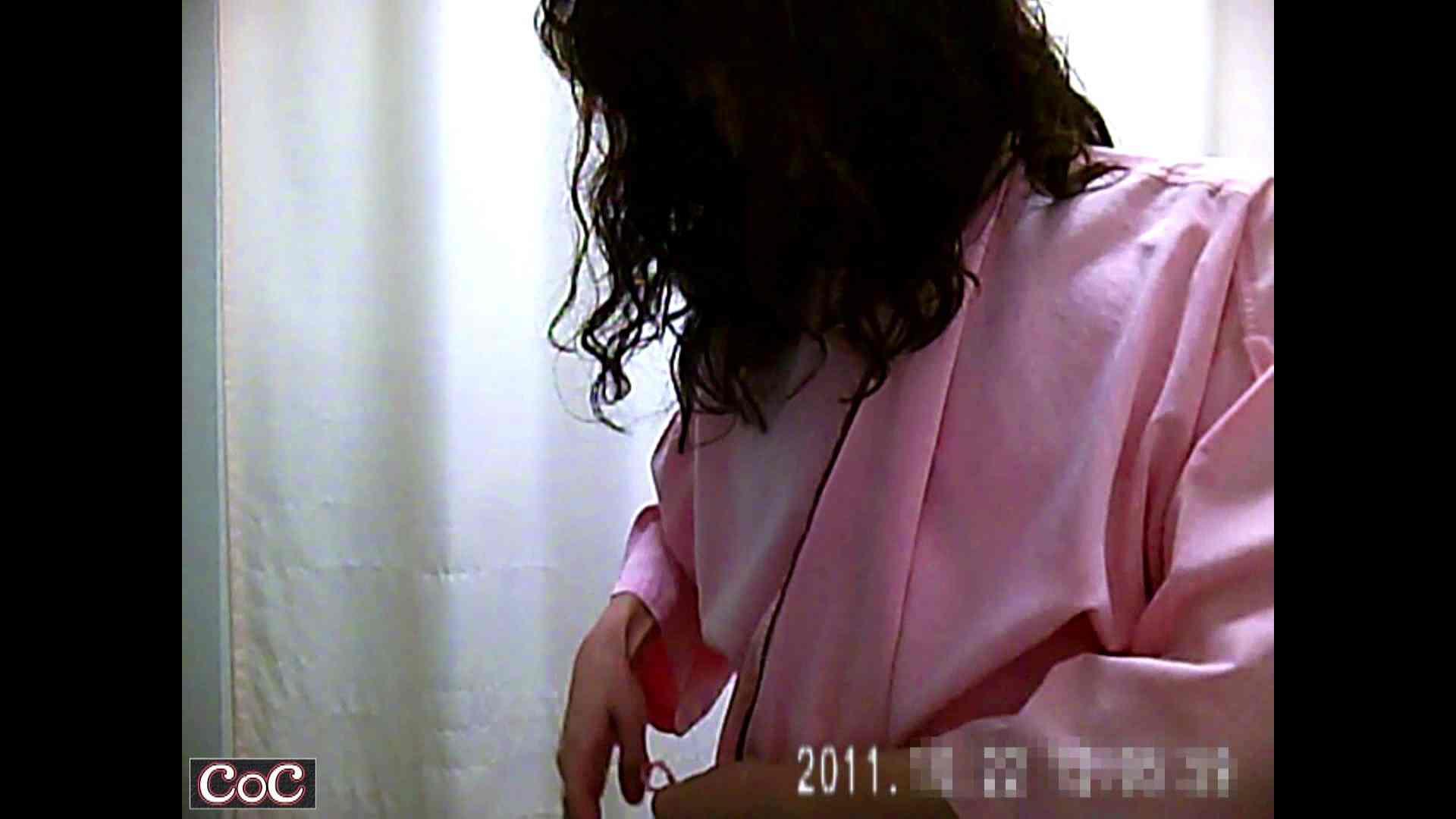 病院おもいっきり着替え! vol.69 貧乳 盗撮画像 96連発 31