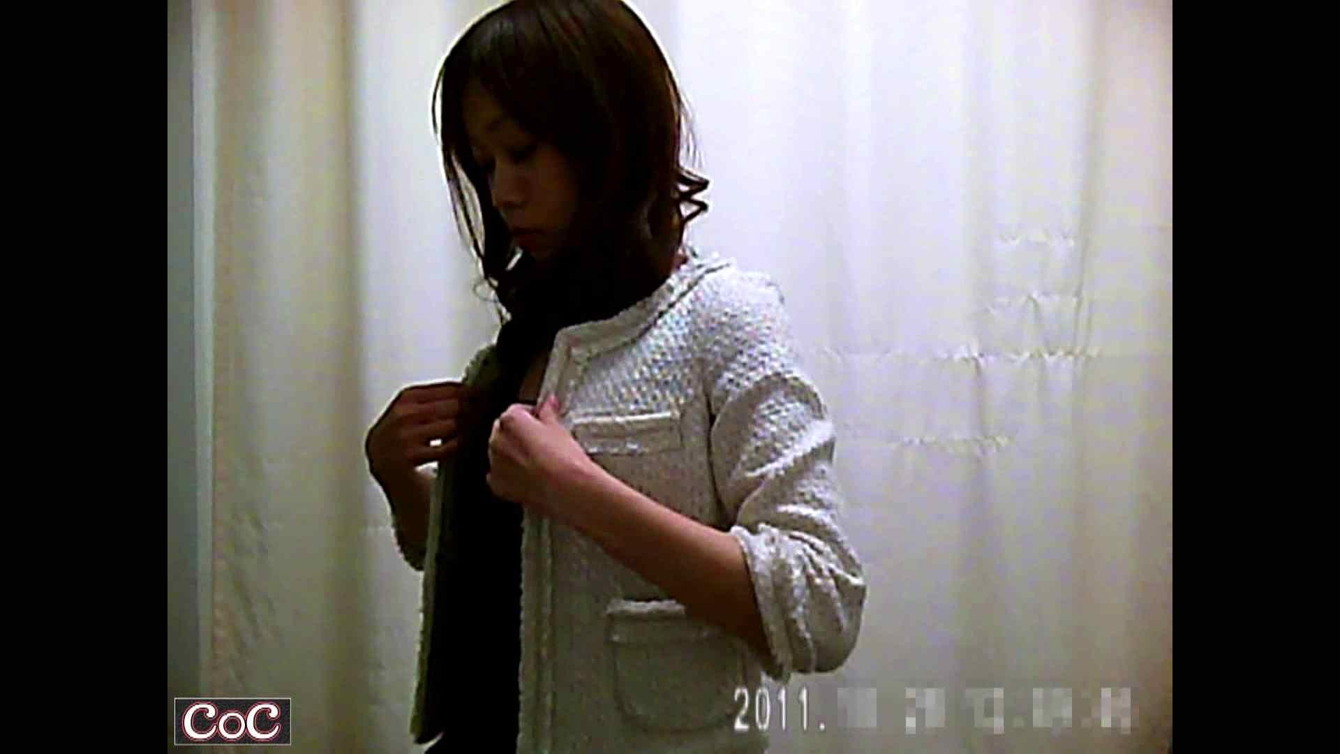 病院おもいっきり着替え! vol.75 おっぱい ぱこり動画紹介 41連発 4