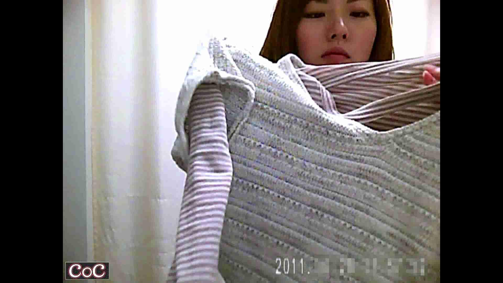 病院おもいっきり着替え! vol.75 貧乳 AV無料動画キャプチャ 41連発 17