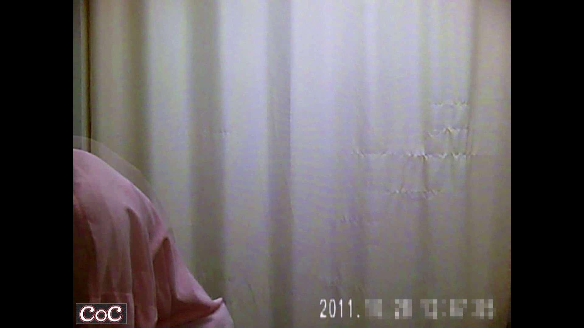 病院おもいっきり着替え! vol.75 貧乳 AV無料動画キャプチャ 41連発 35