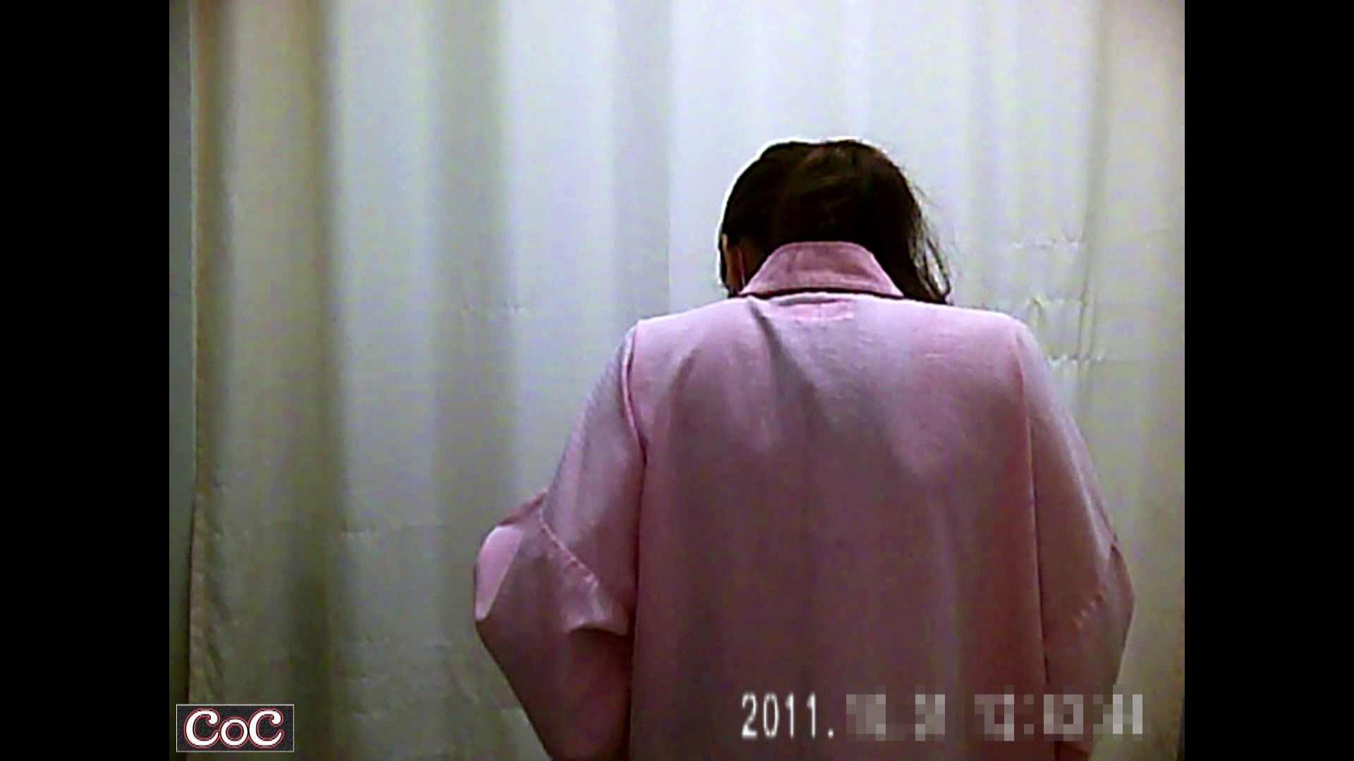 病院おもいっきり着替え! vol.78 貧乳 ヌード画像 76連発 23
